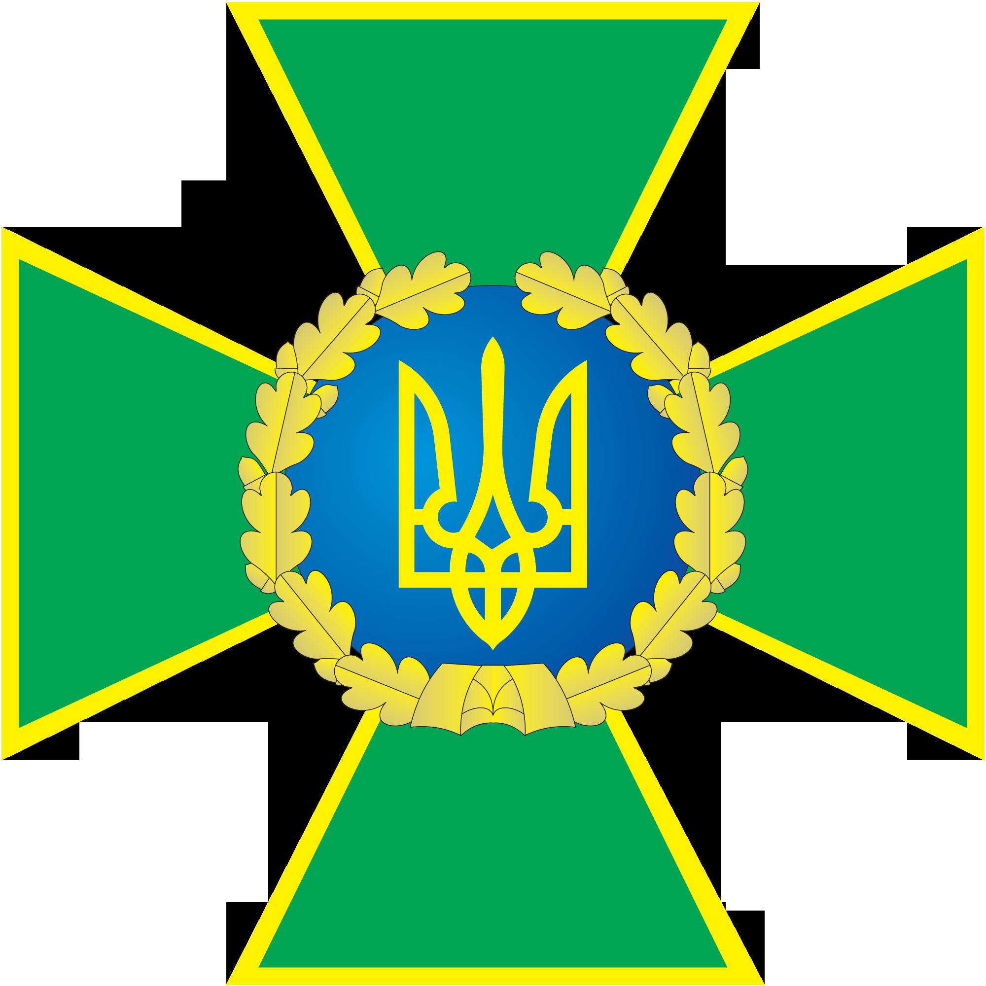 Эмблема ГПС Украины