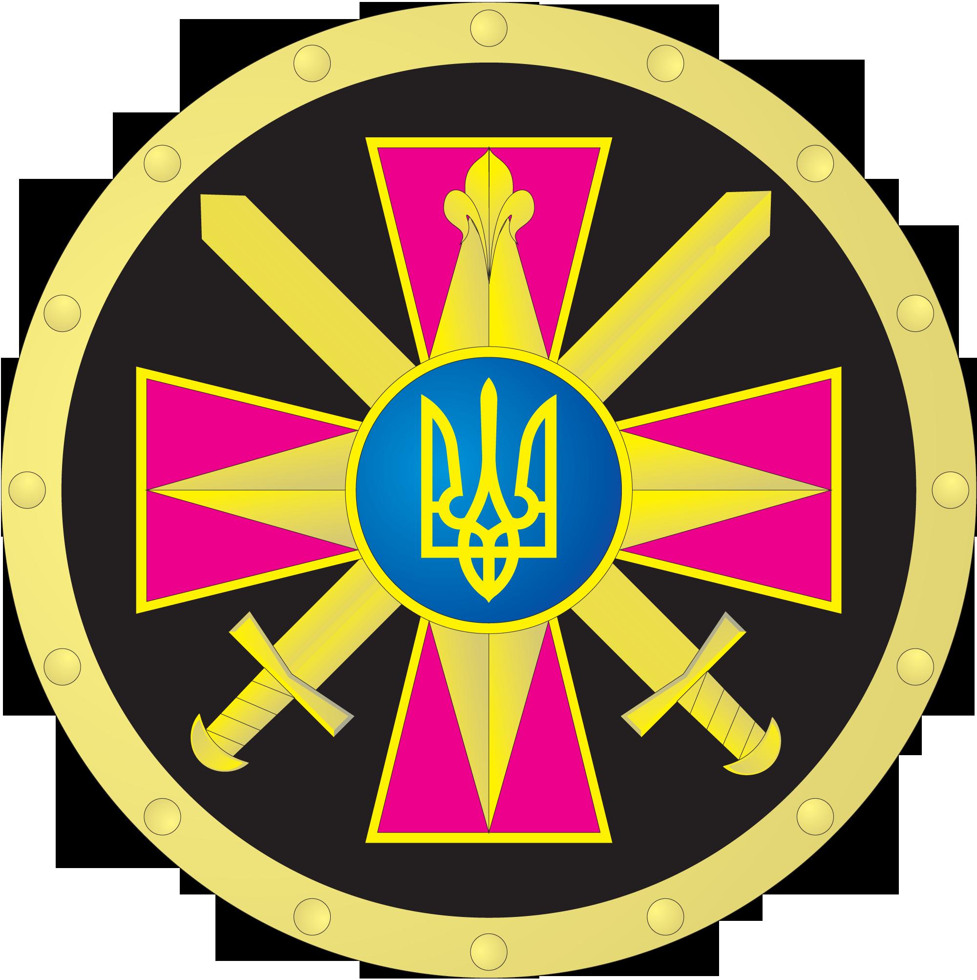 ГУР Минобороны Украины