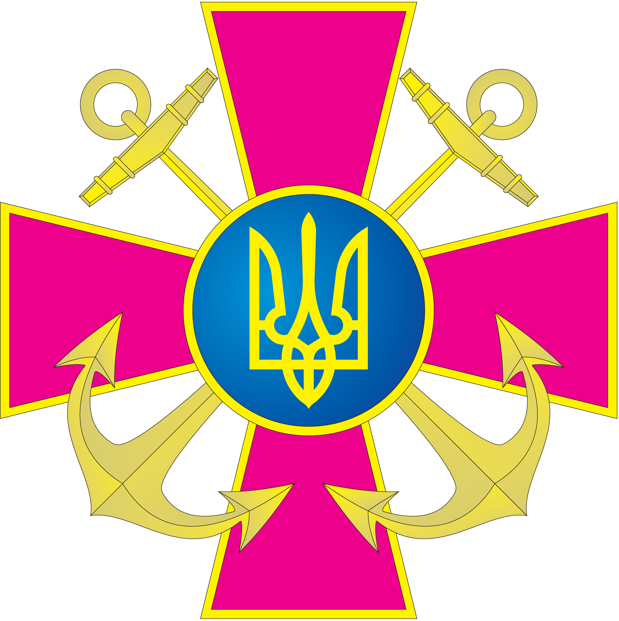 Эмблема Военно-морских сил Украины