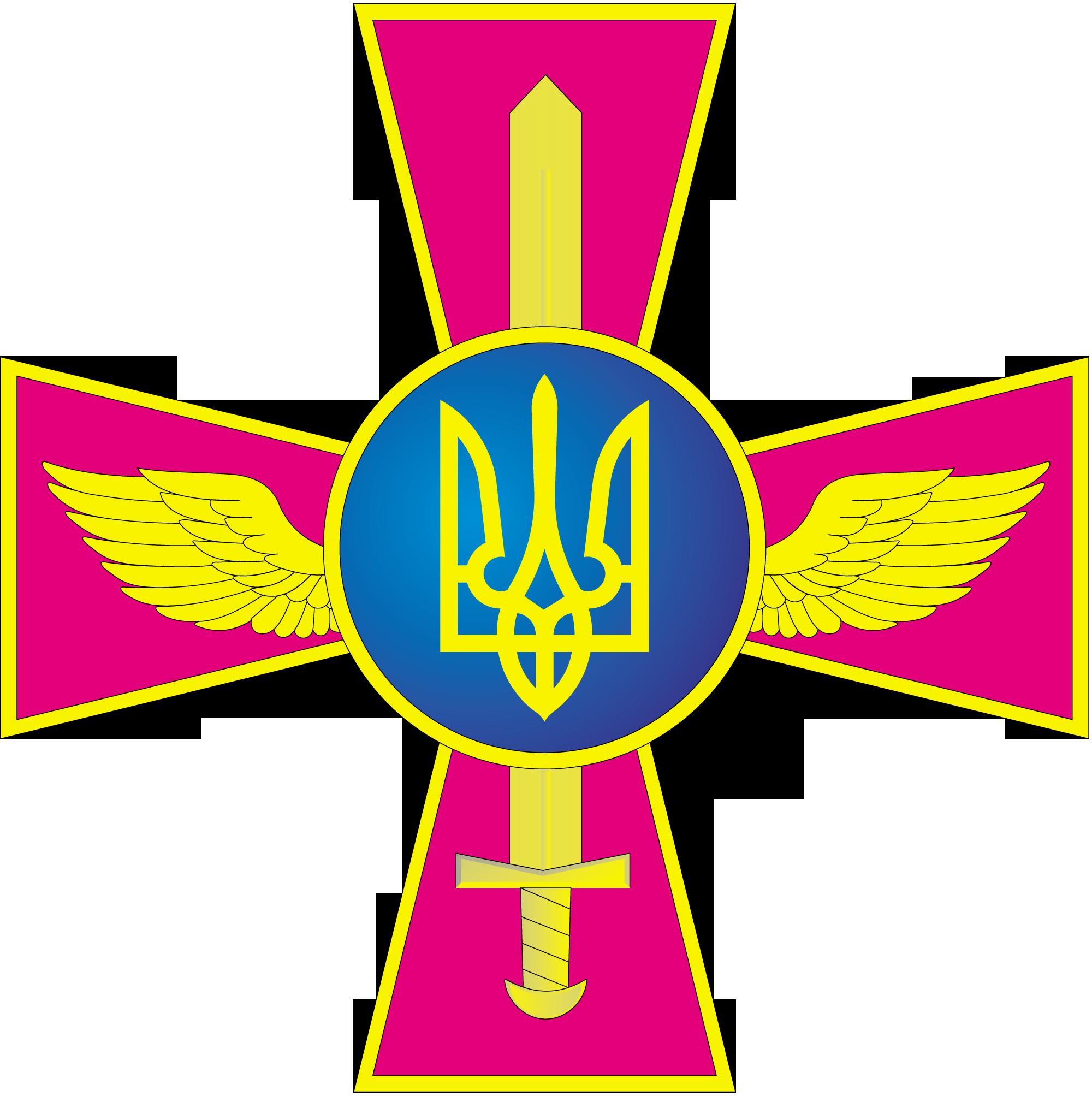 Воздушные силы Украины
