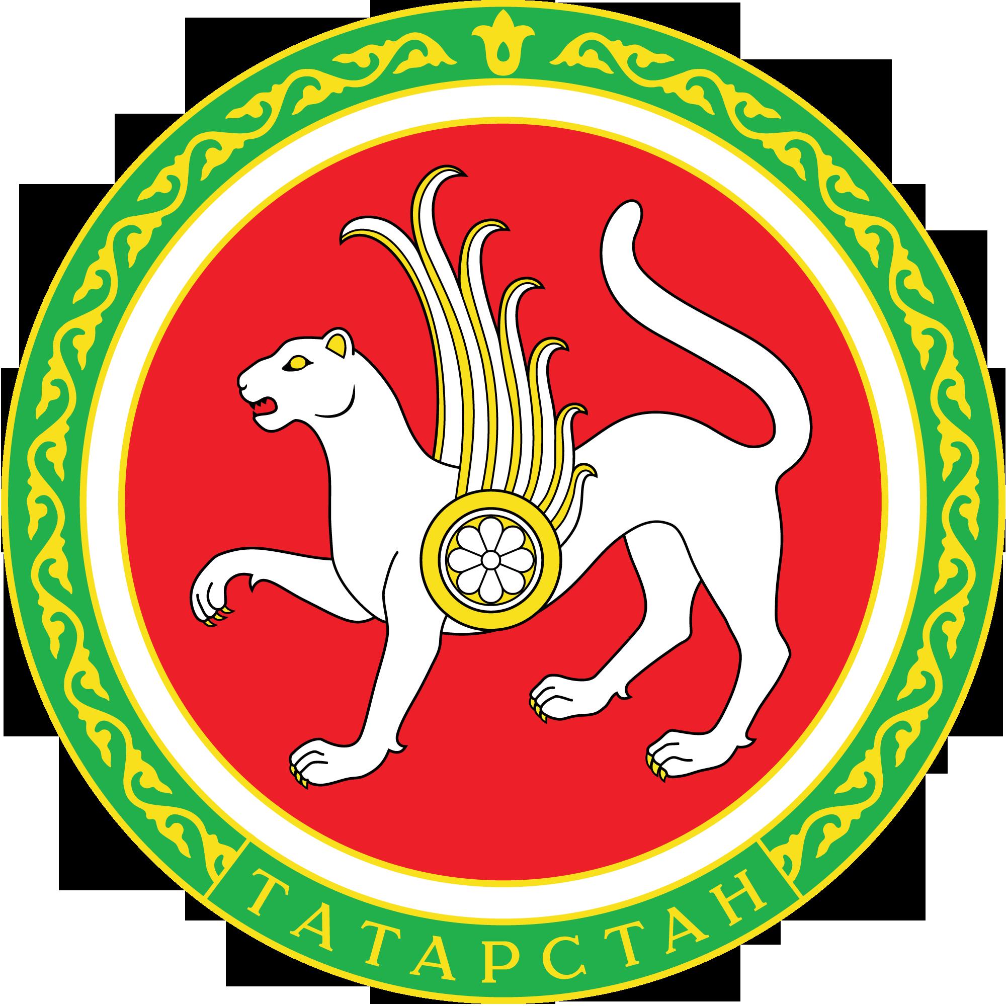 векторный герб Республики Татарстан