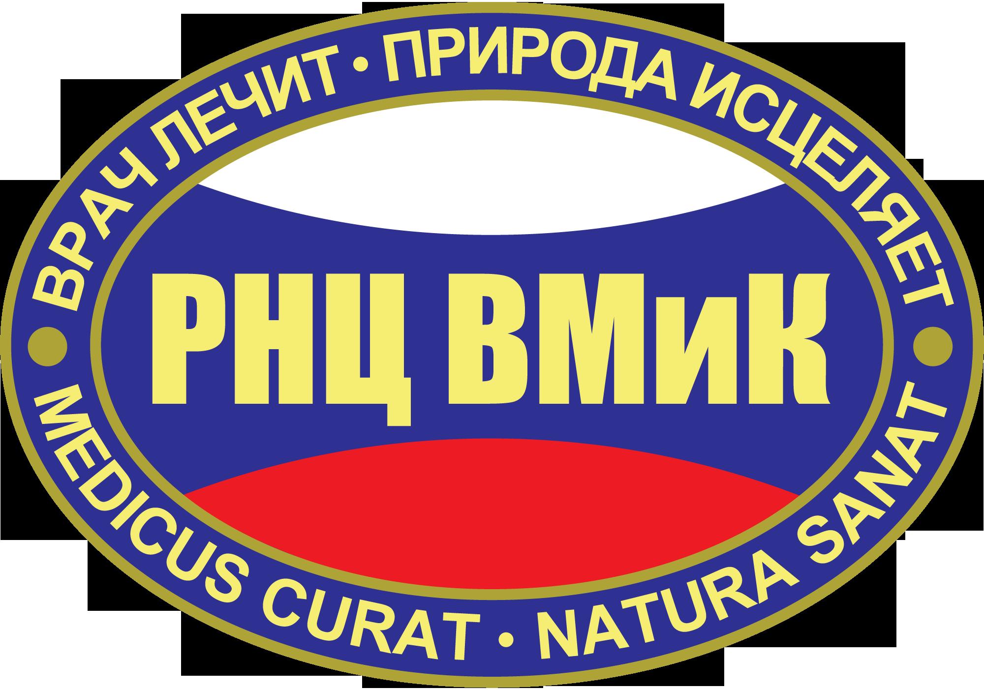 эмблема Российского научного центра ВМиК