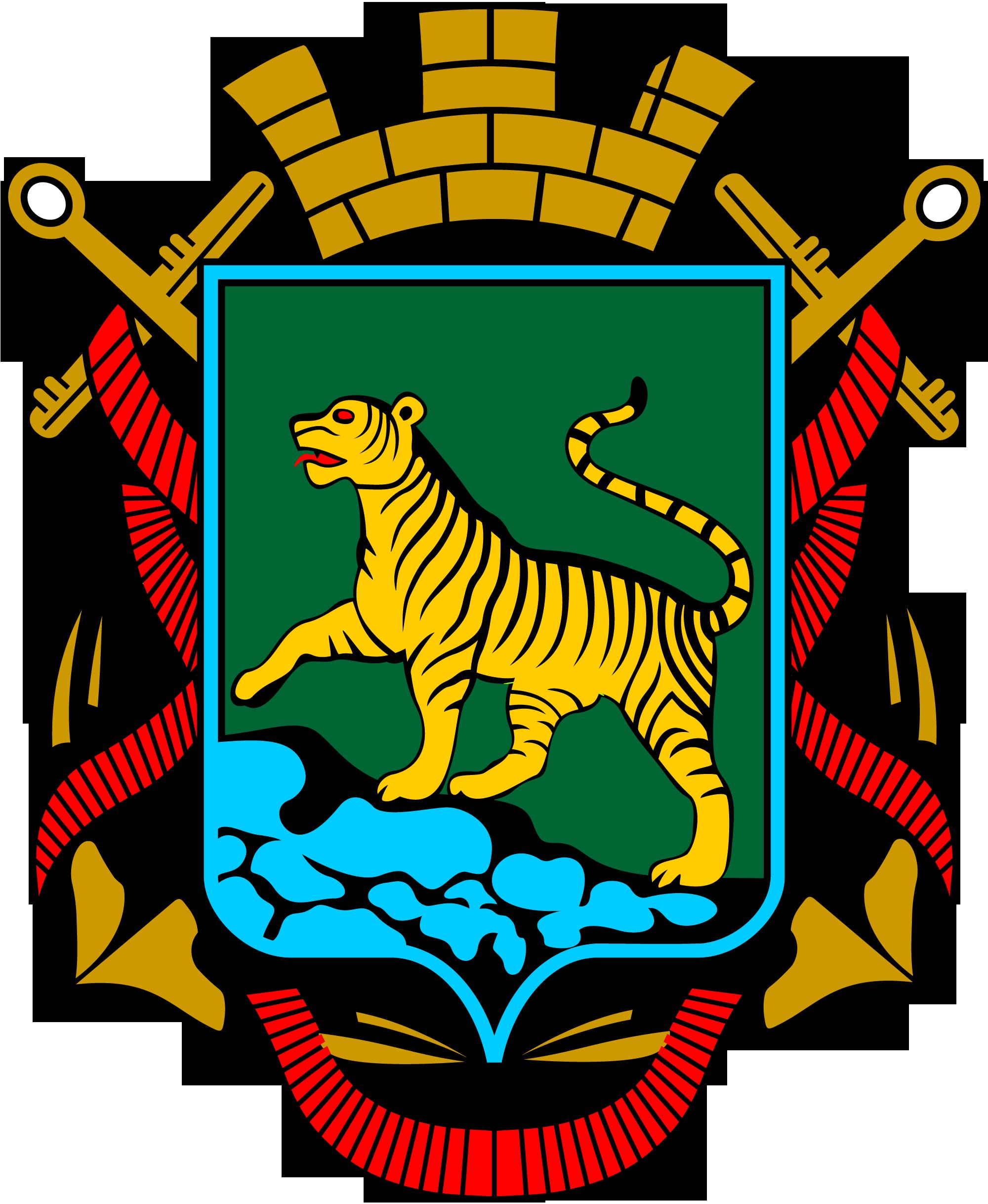 Владивостокский герб 1883 г.