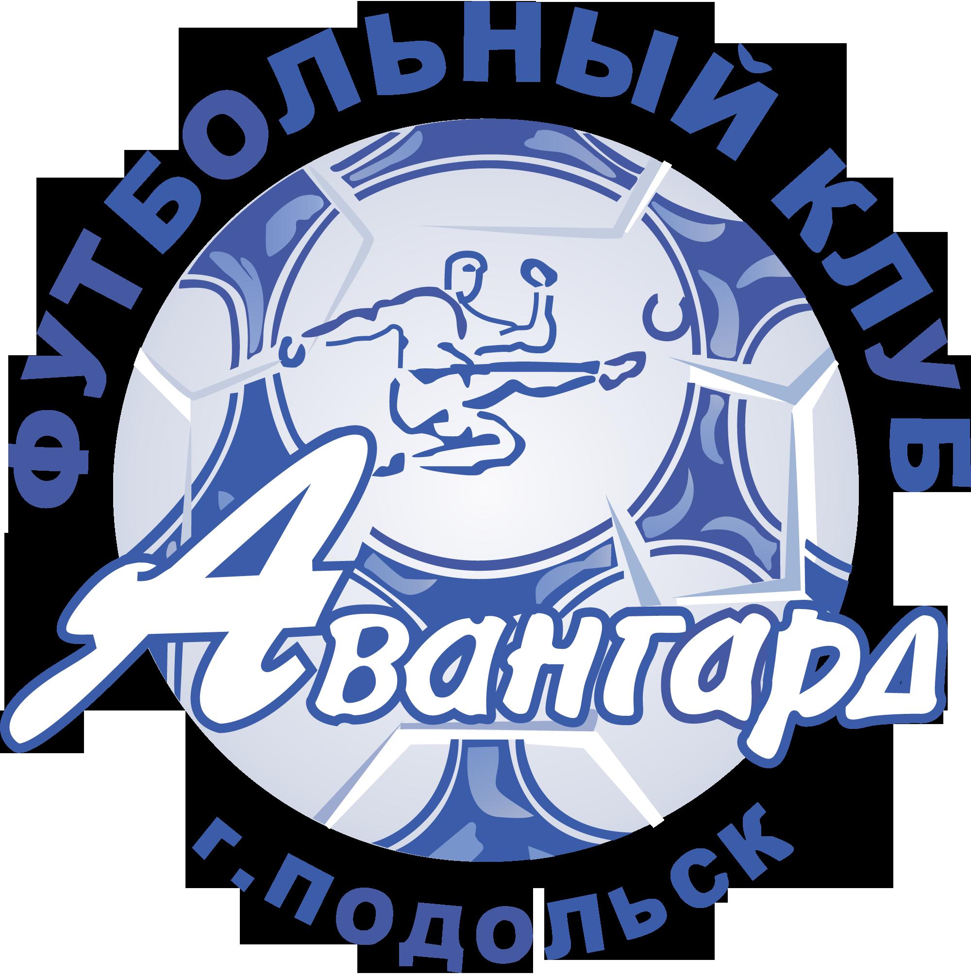 """футбольный клуб """"Авангард"""" (Подольск) - эмблема"""