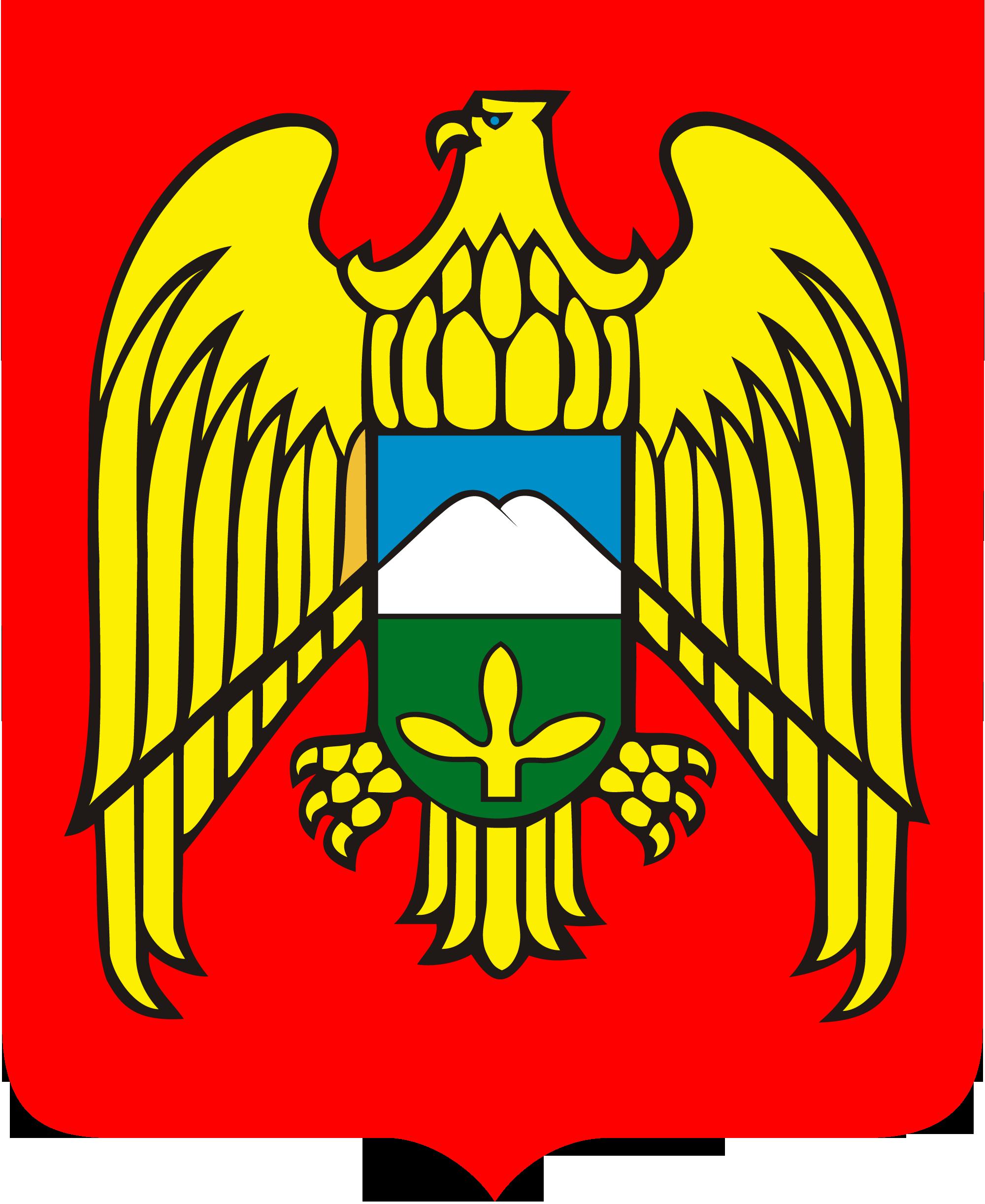 Кабардино-Балкарский герб