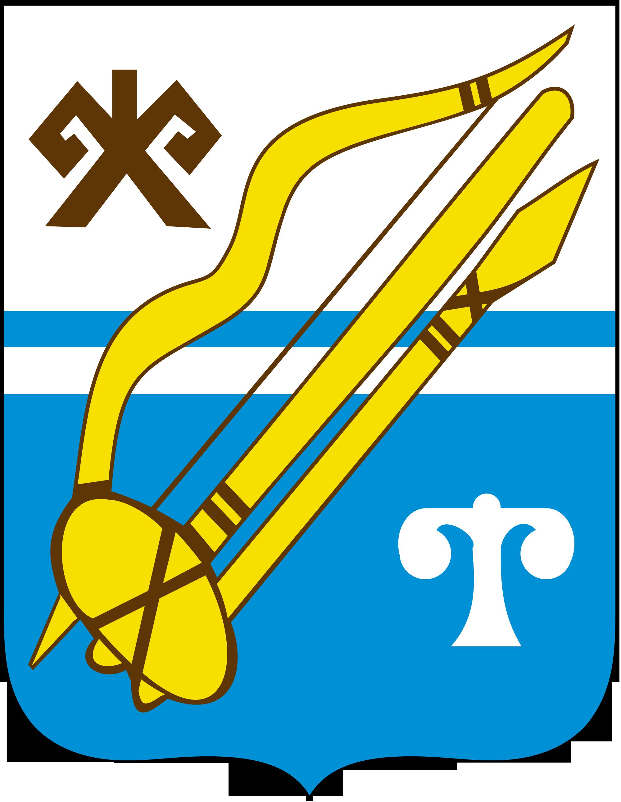 Горно-Алтайский герб