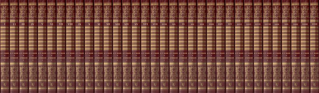 книги для бутафории