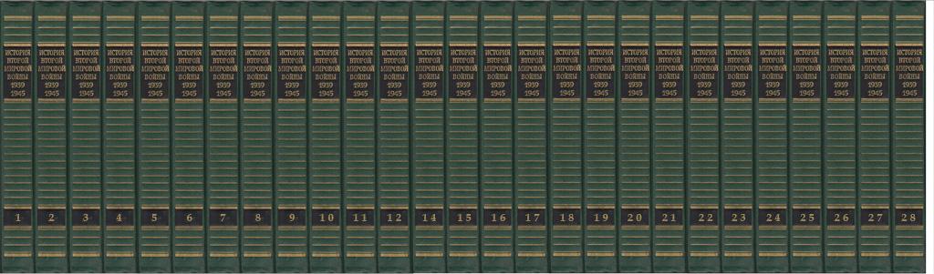 Муляжи корешков книг