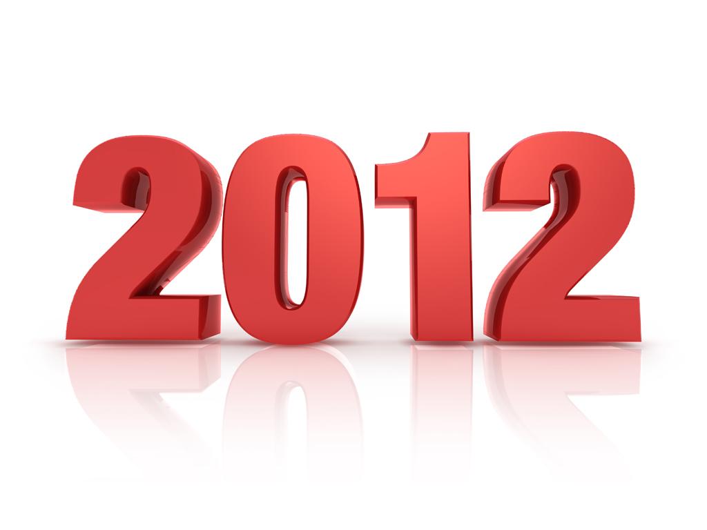 обои 2012 год