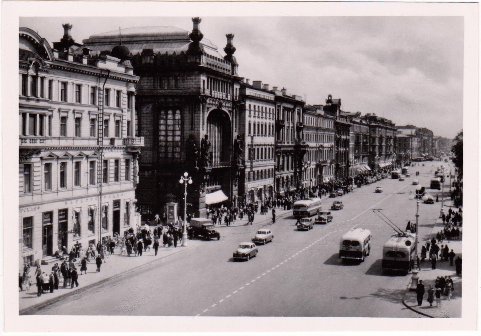 Невский проспект, Ленинград, 1956