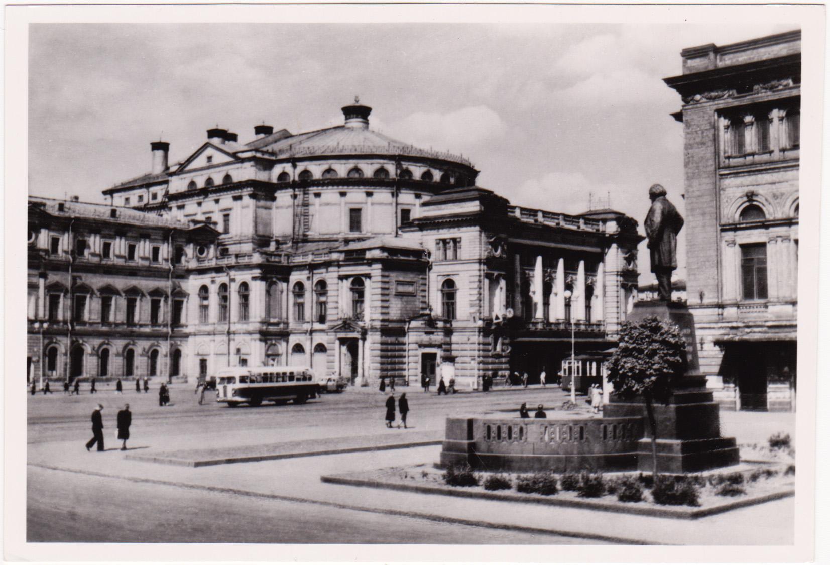 Театр оперы и балета в Ленинграде. Старая фотооткрытка