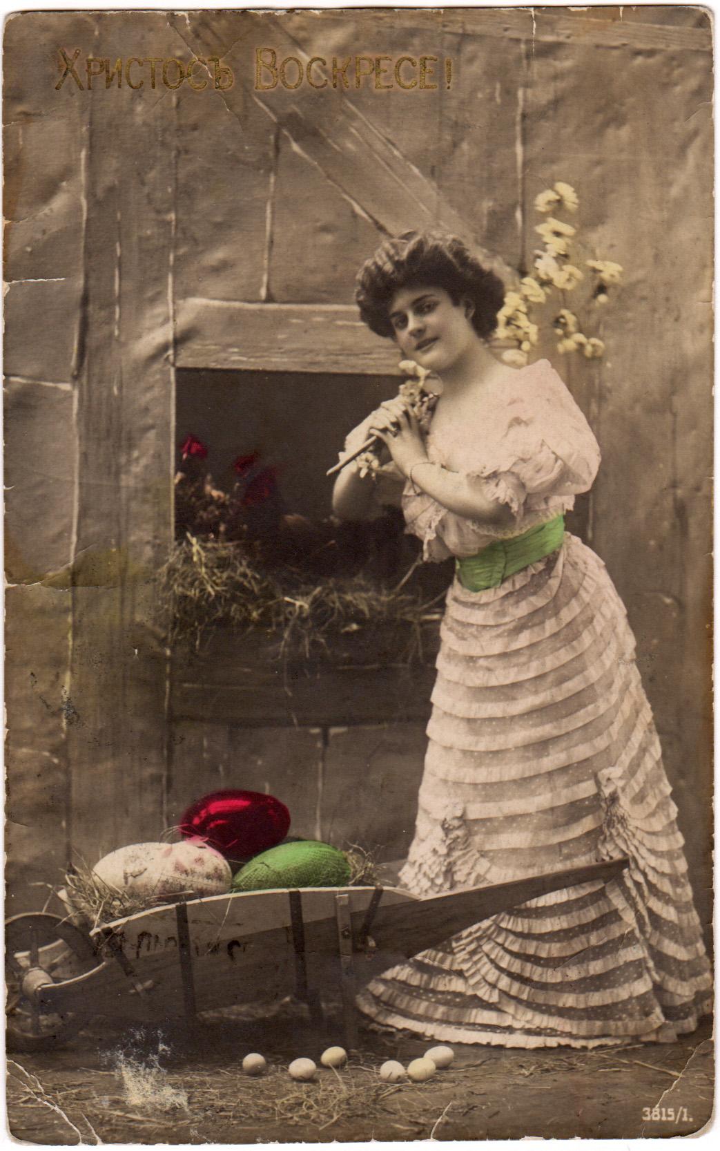 Старинная фотооткрытка с пасхальными яйцами