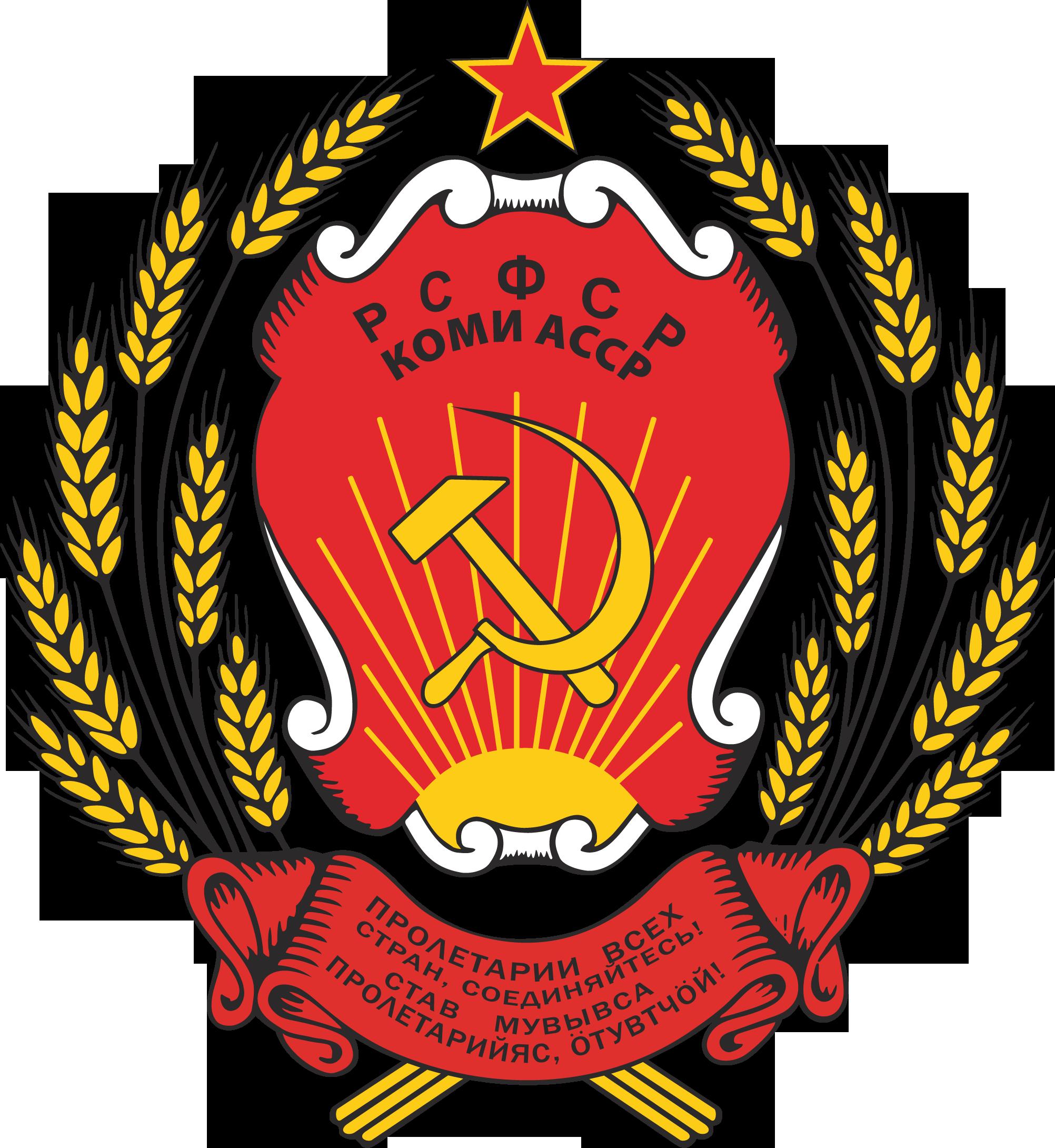 герб АССР Коми