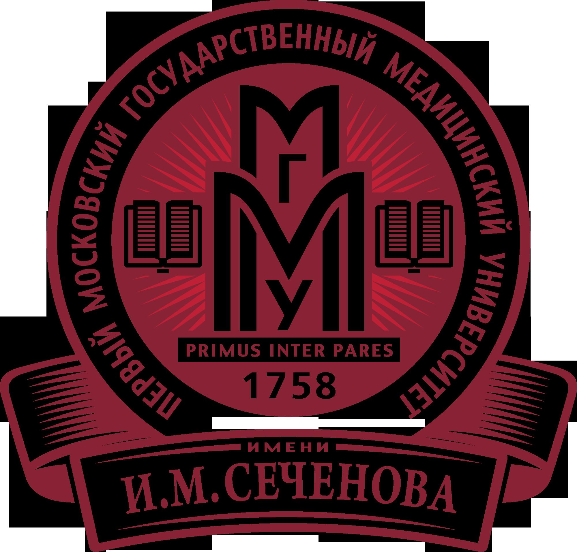 Эмблема мед университета Сеченова