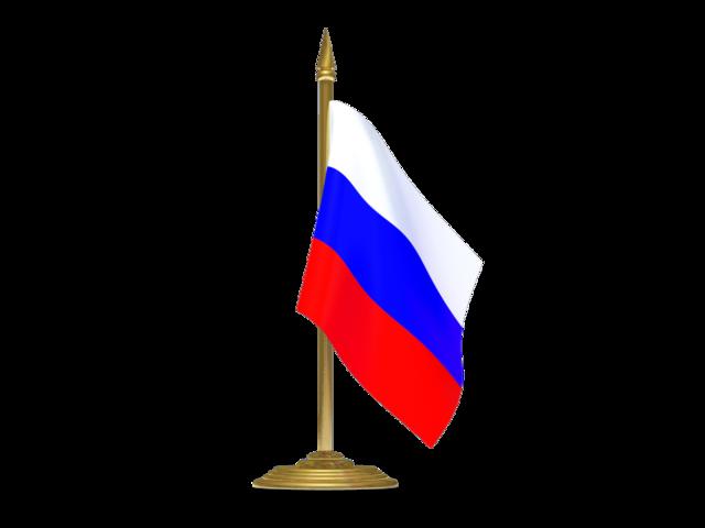 российский флаг на флагштоке
