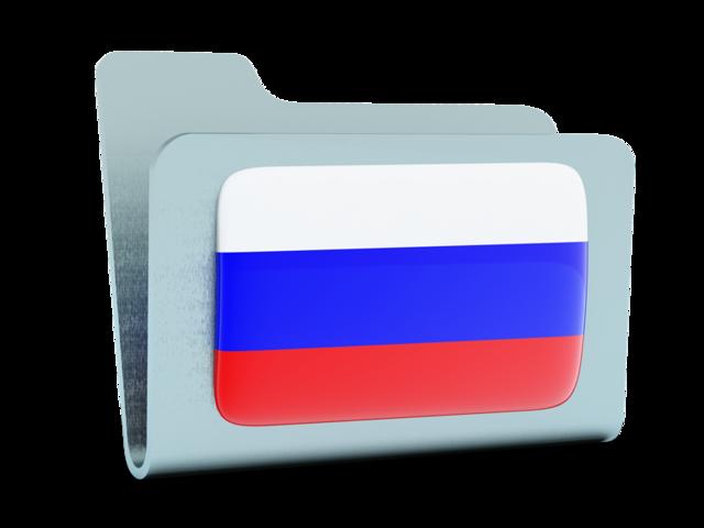 флаг России на иконке папки