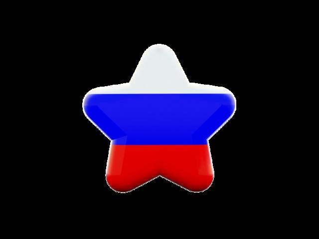 флаг России в виде звезды
