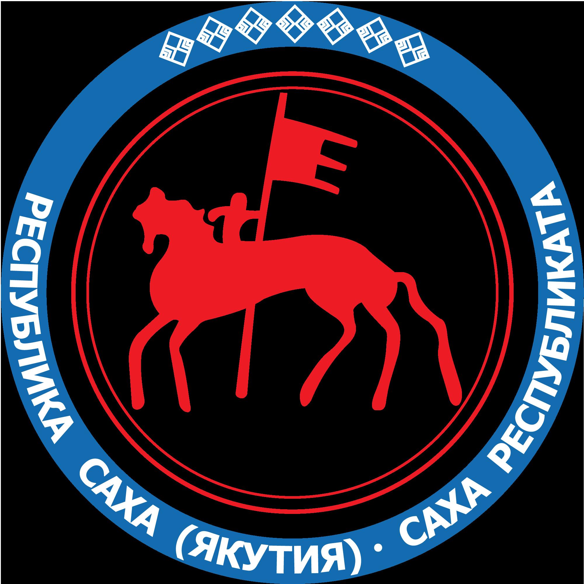 герб Республики Саха