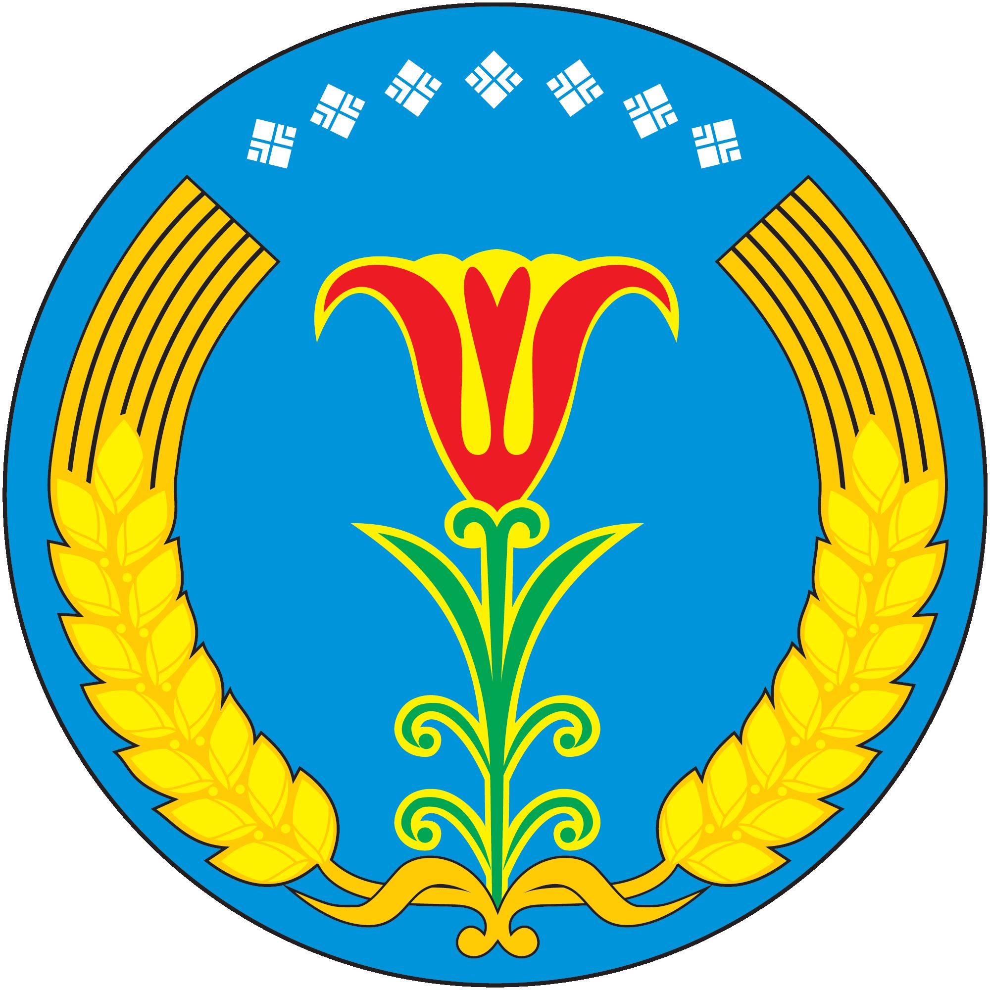 Амгинский улус (район) герб