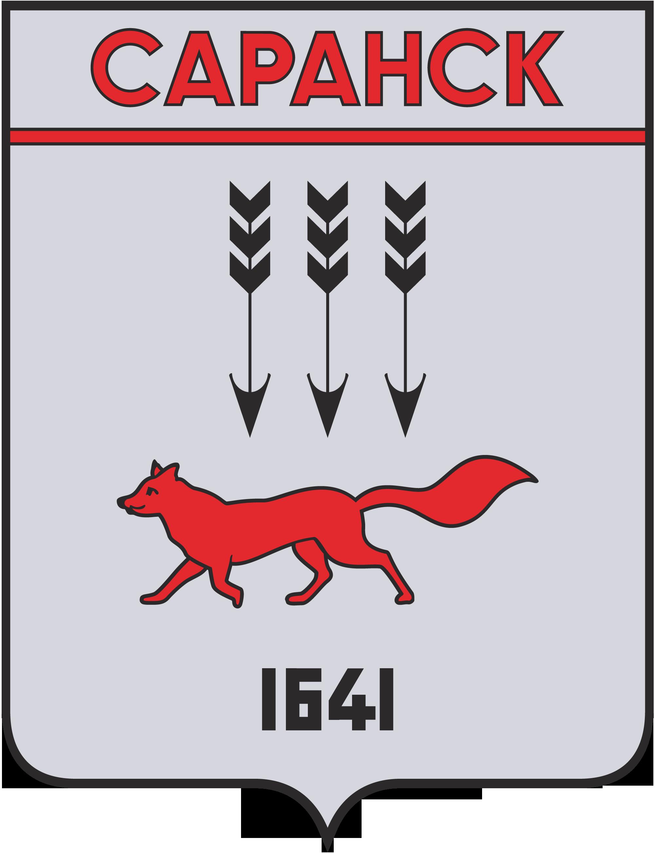 Устаревший герб Саранска 1994 года