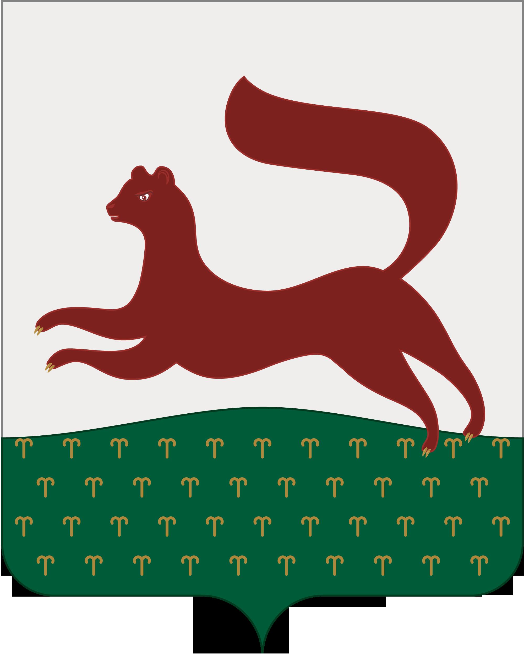 герб города Уфа