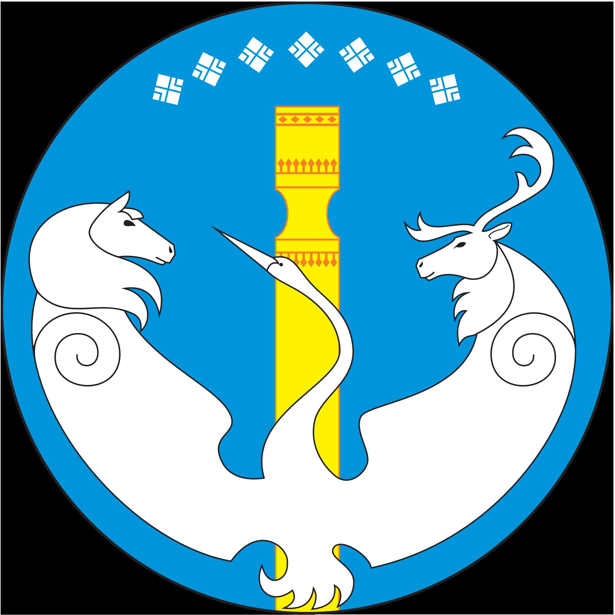 герб Абыйского района