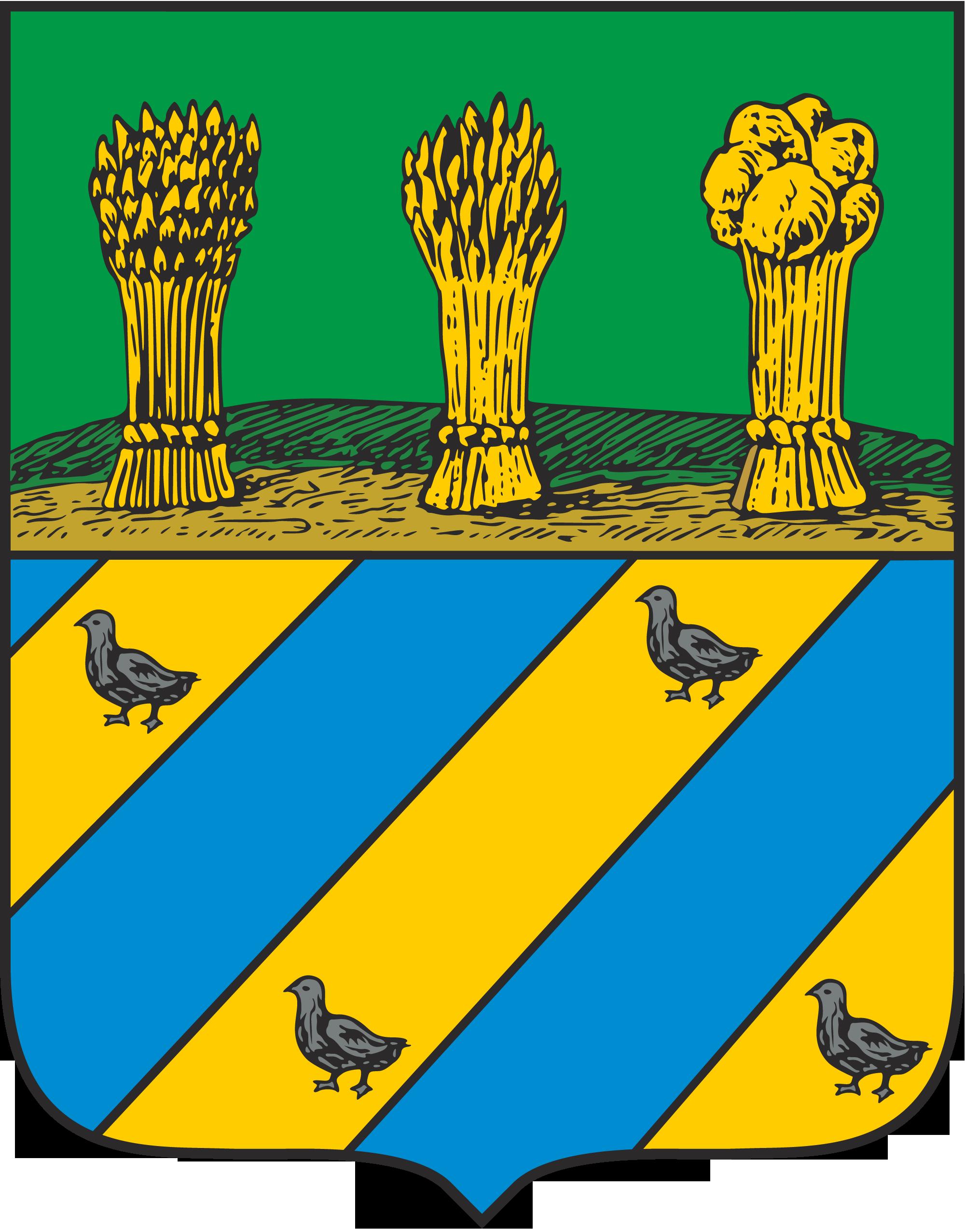 векторный герб Шишкеево