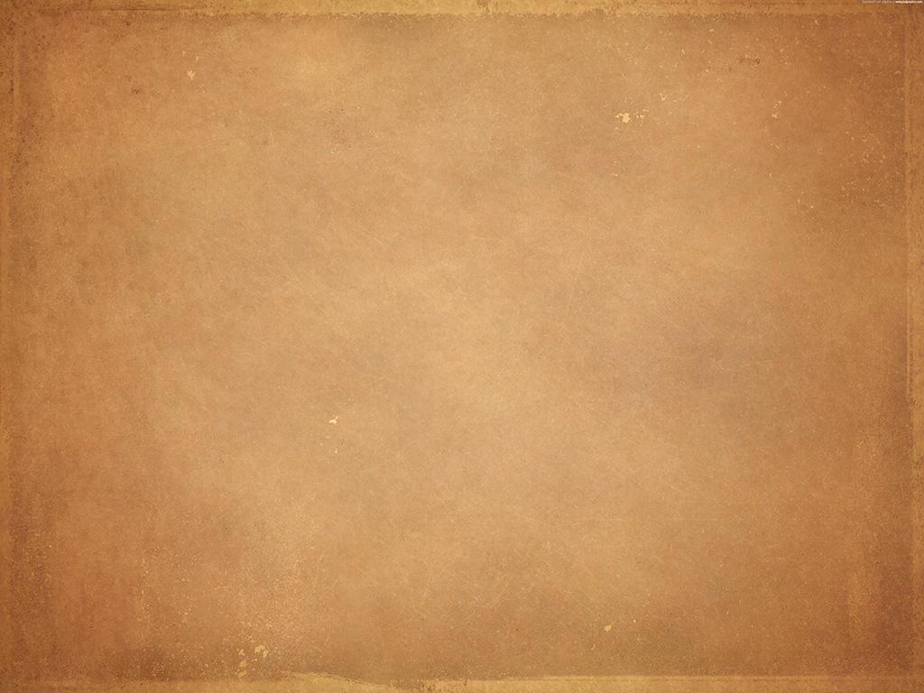старая коричневая бумага