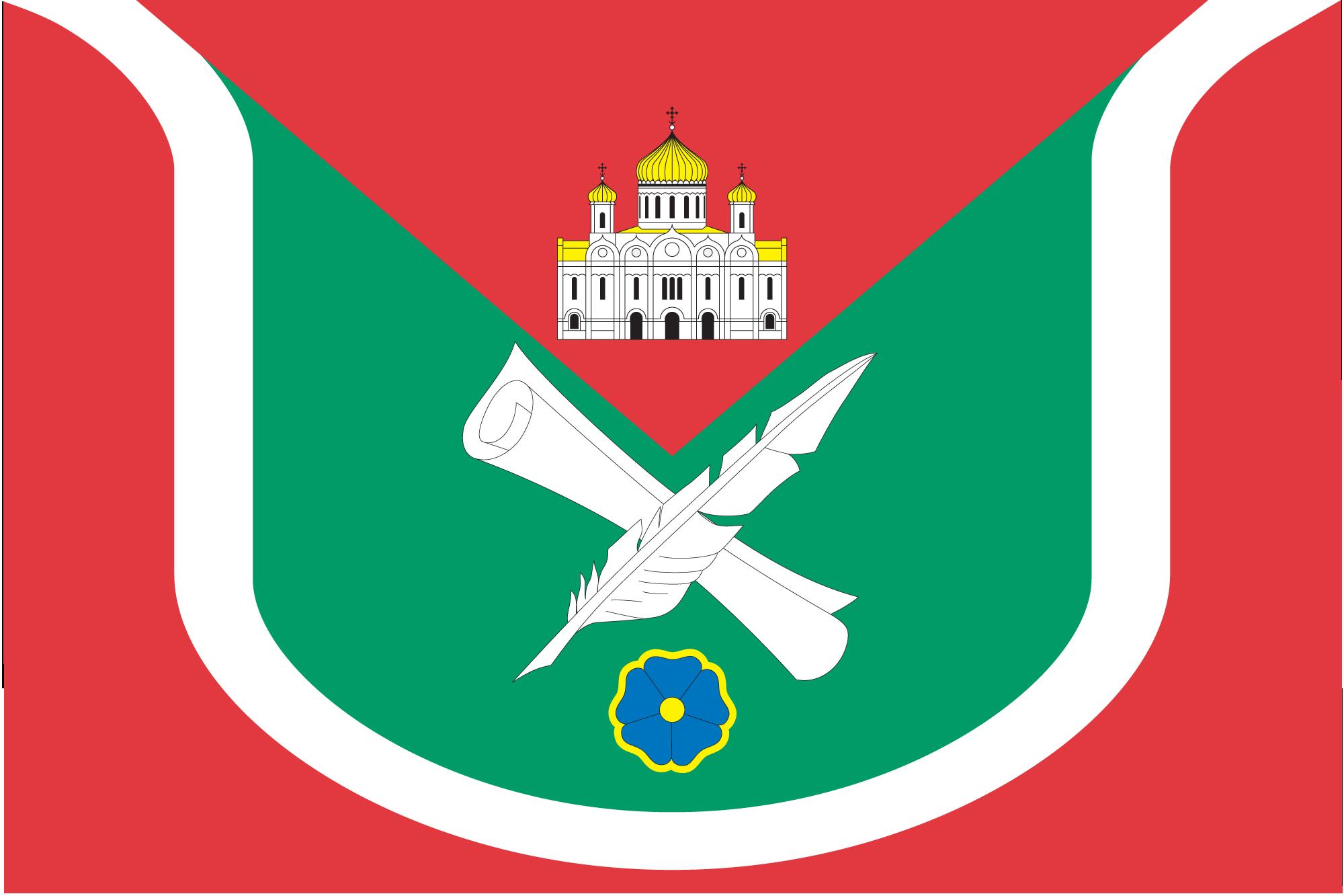 флаг района Хамовники