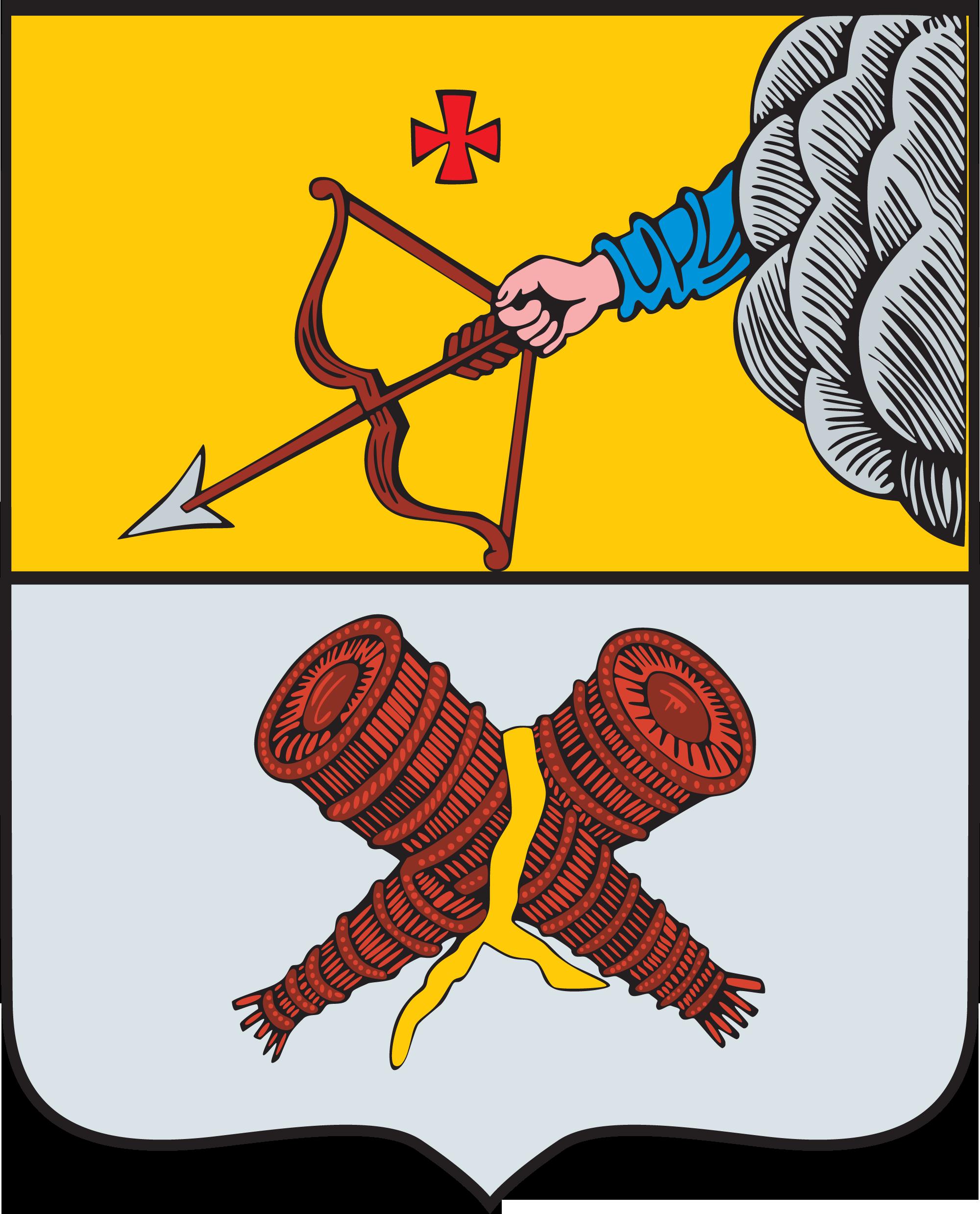 герб Слободского