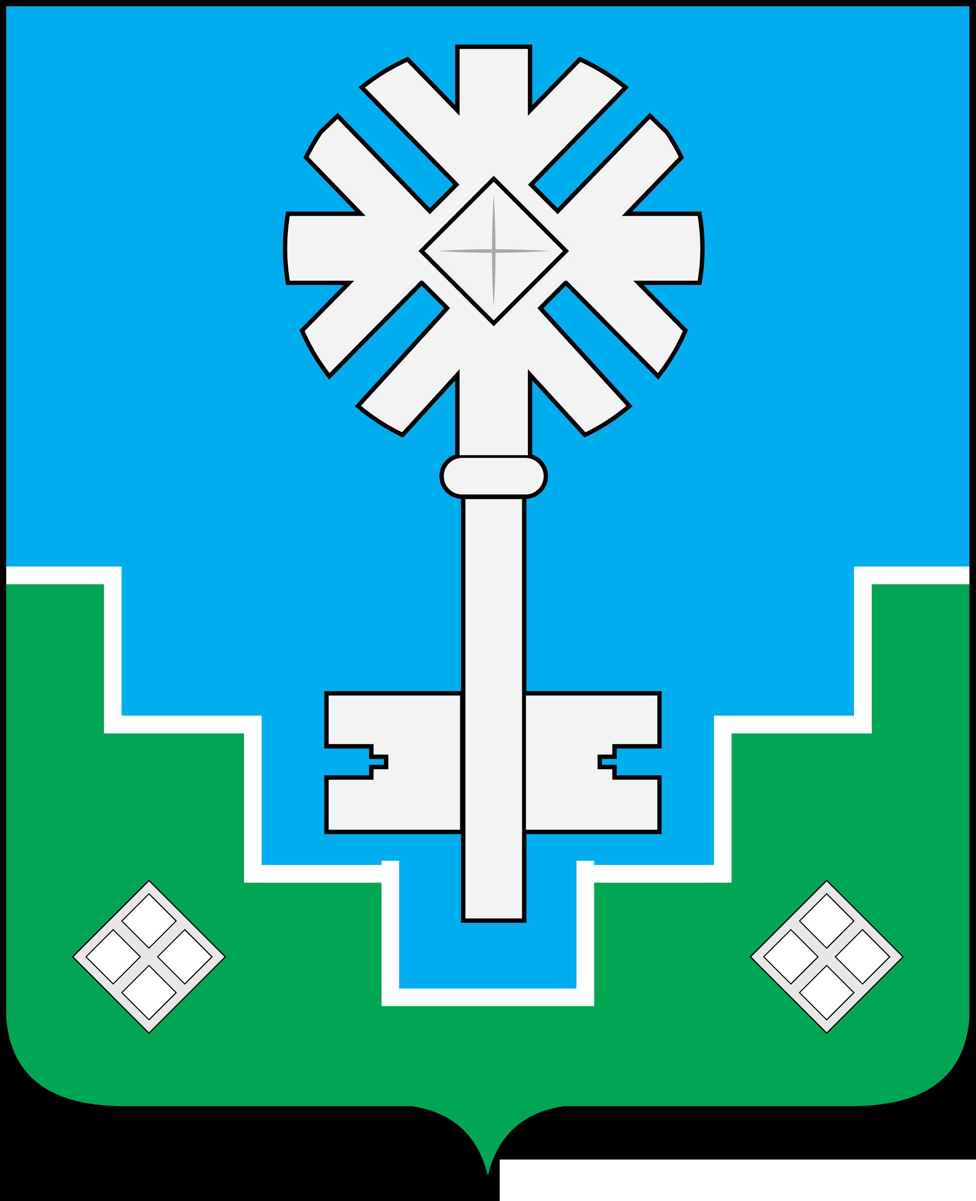 герб Мирного в Якутии