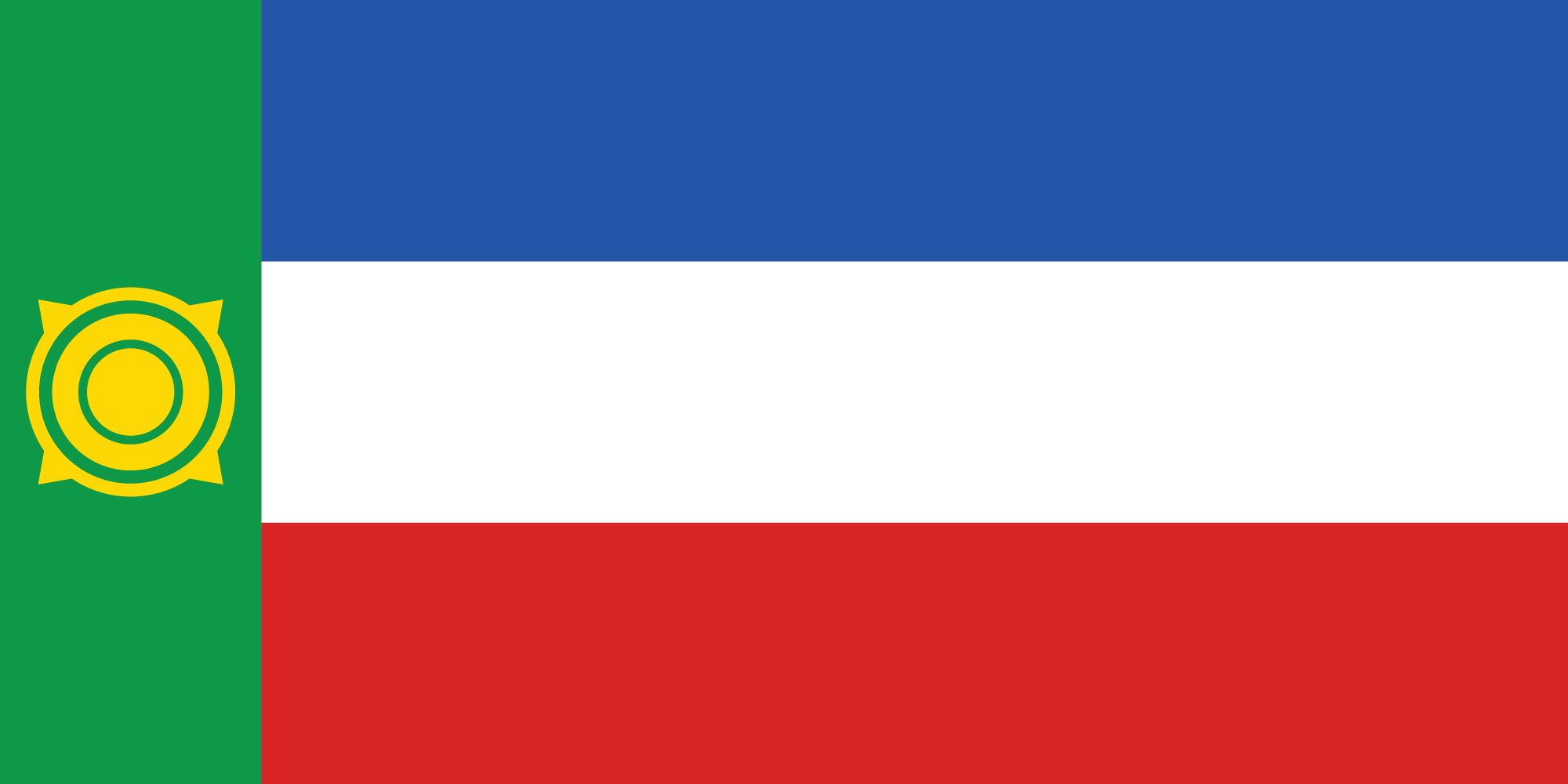 Хакасский флаг