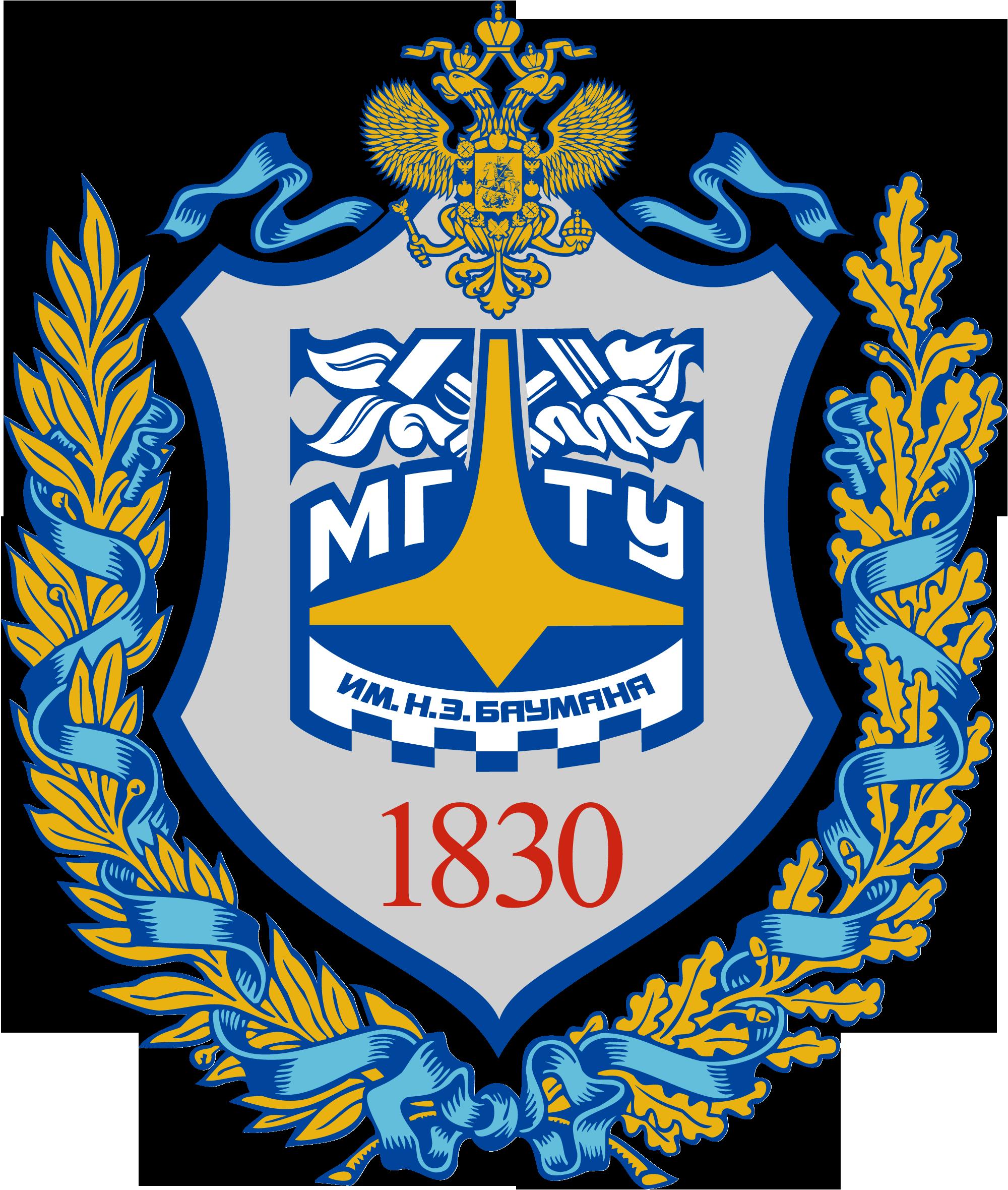 Герб МГТУ им. Н. Э. Баумана