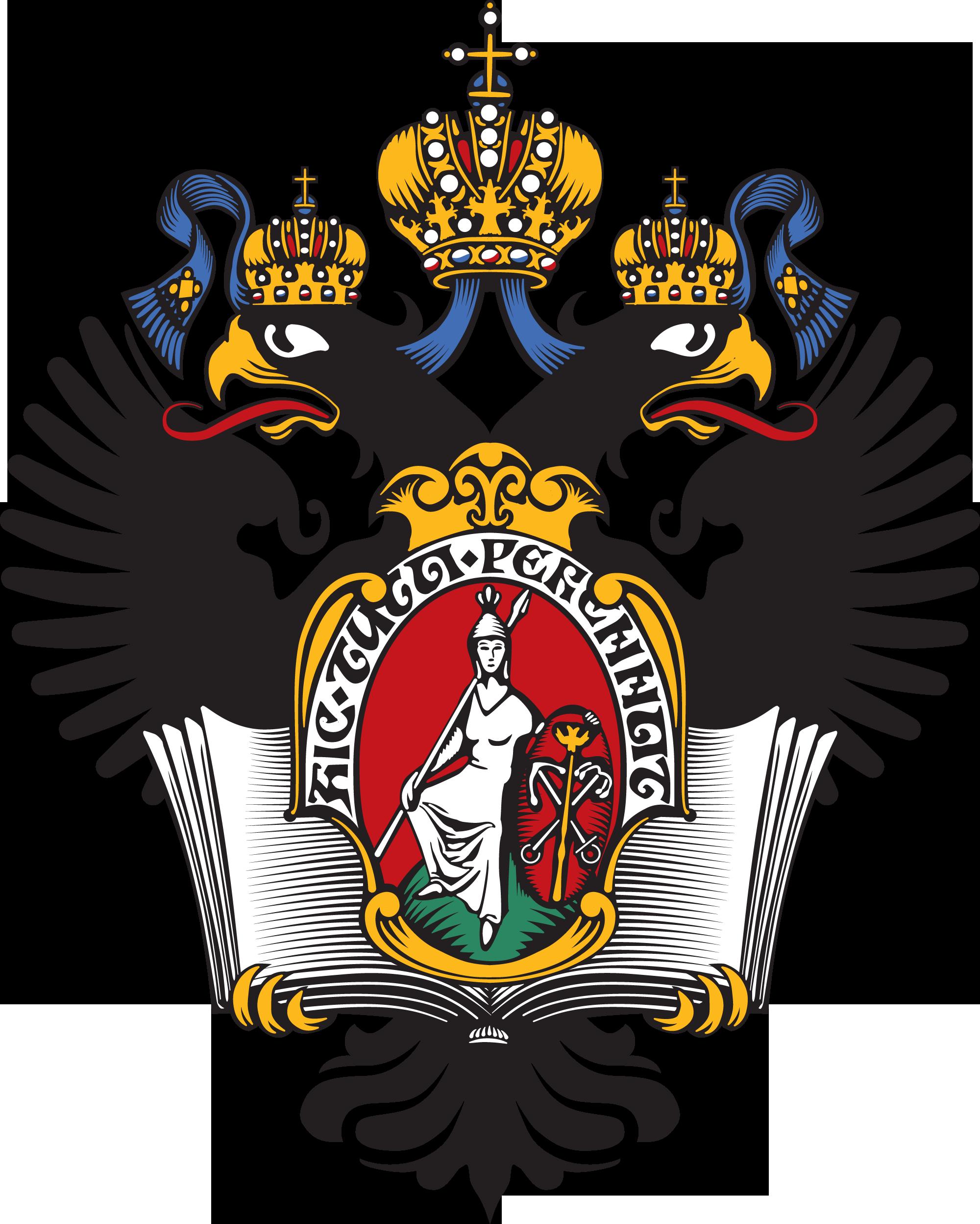 Герб (логотип, эмблема) Санкт-Петербургского государственного Университета