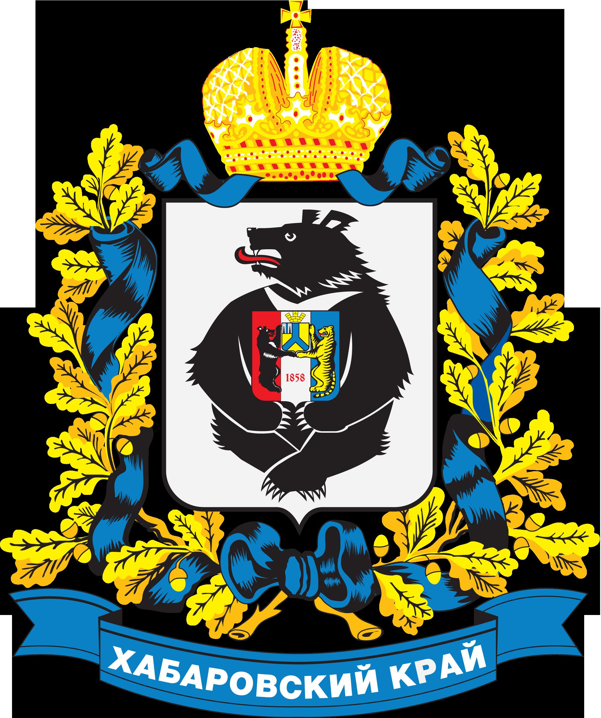 Парадный герб Хабаровского края