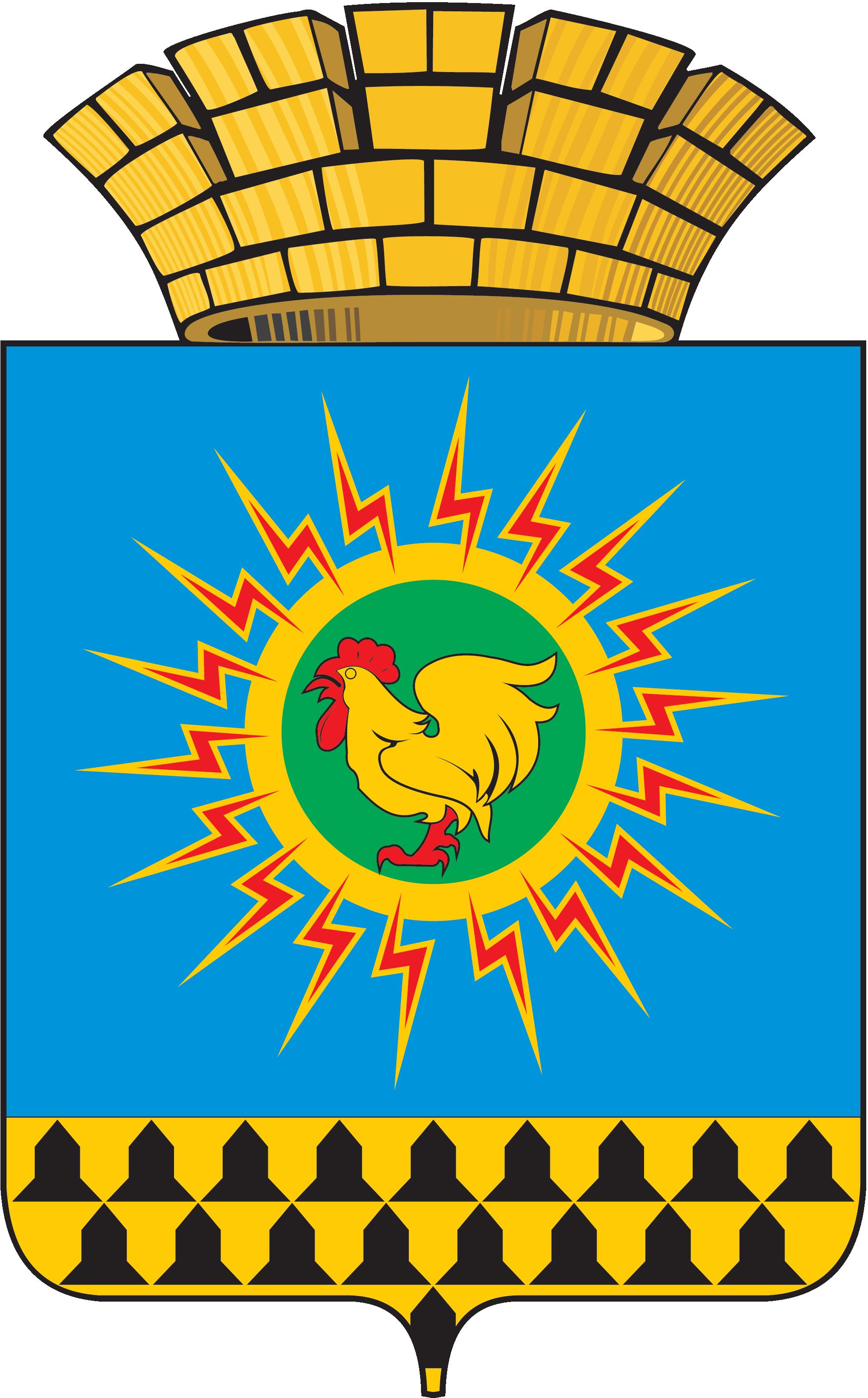 Герб - официальный символ муниципального образования «городской округ Рефтинский»