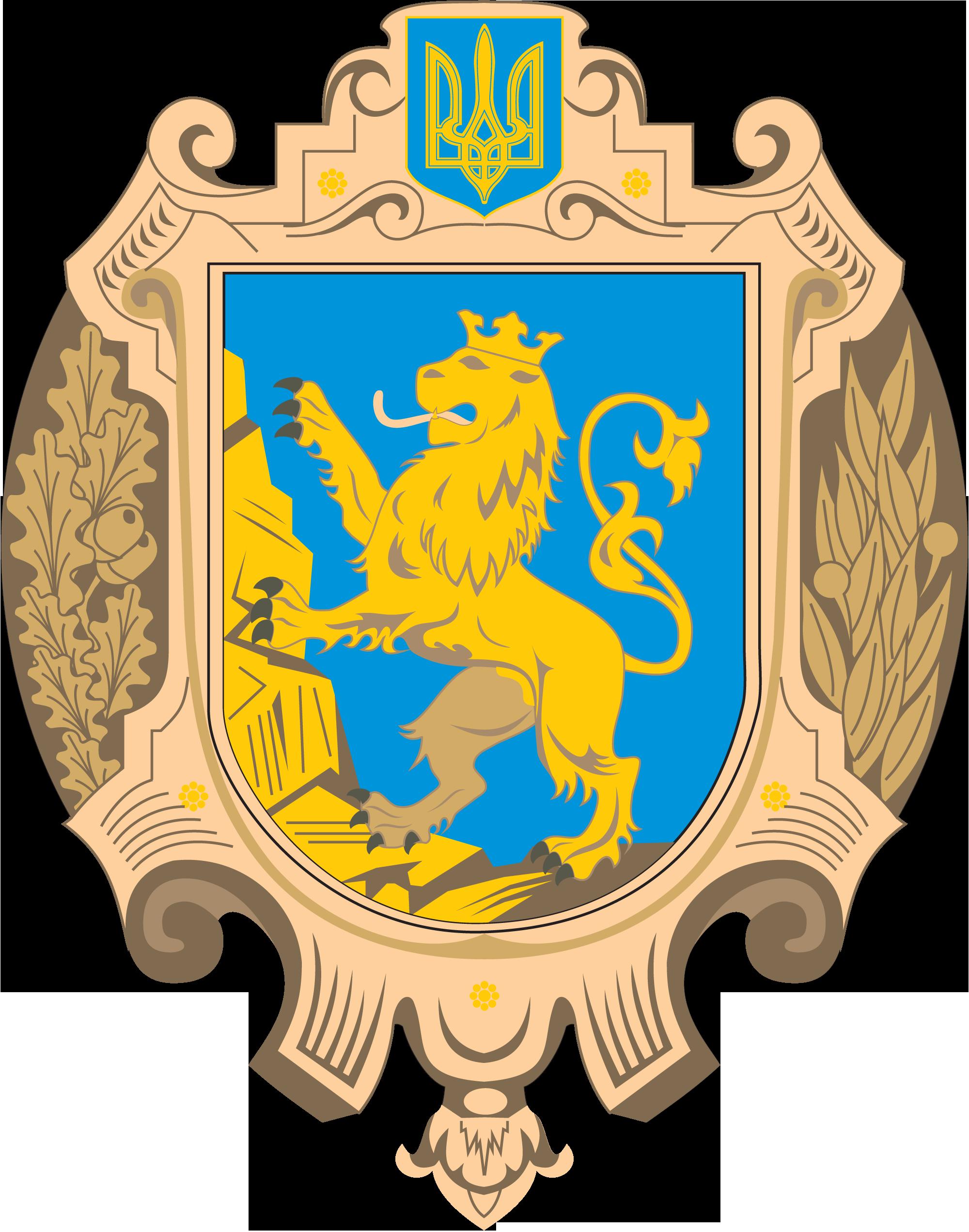 Герб Львовской области
