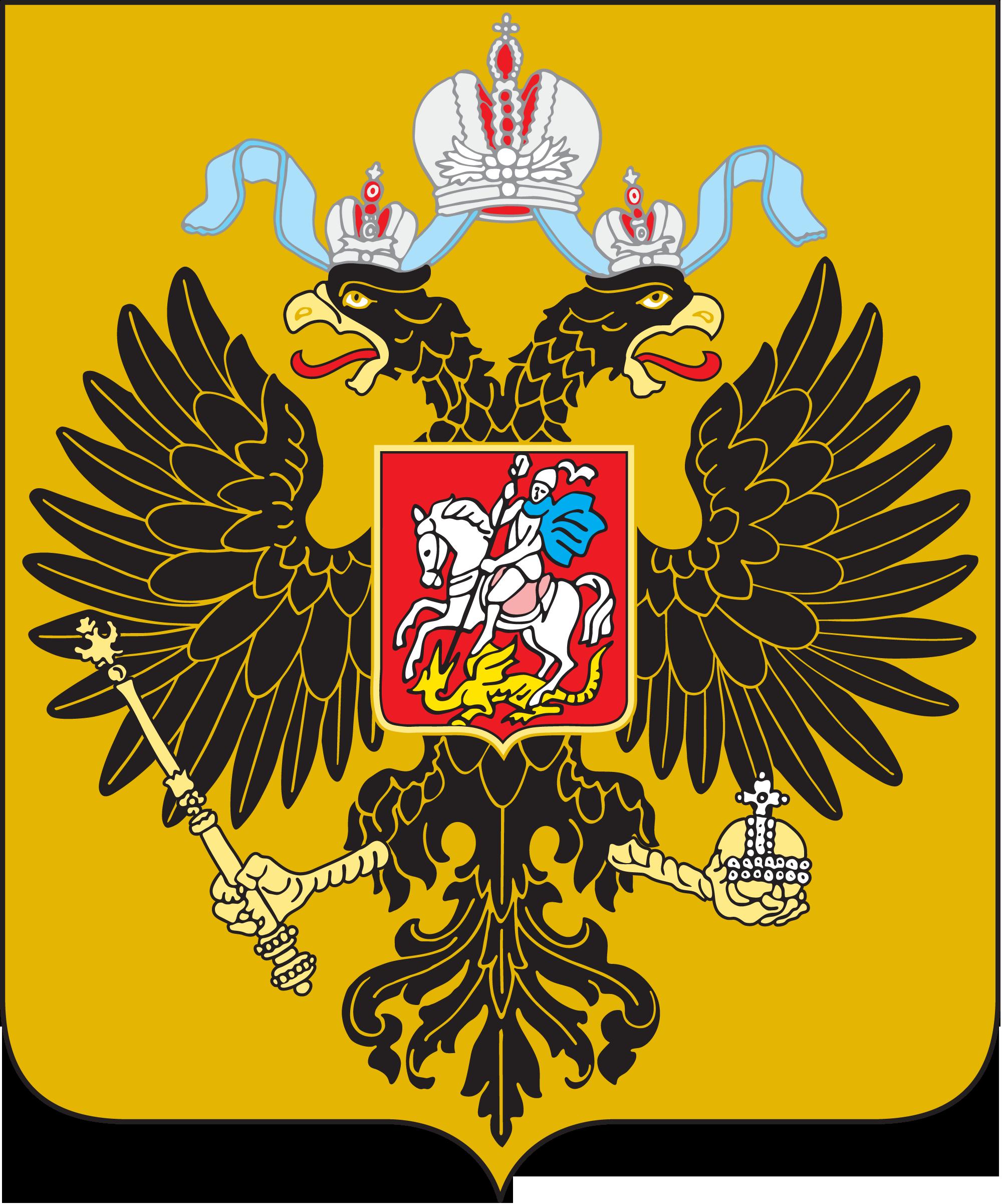 Центральный элемент Большого герба Российской Империи (двуглавый орел, 1882 г.)