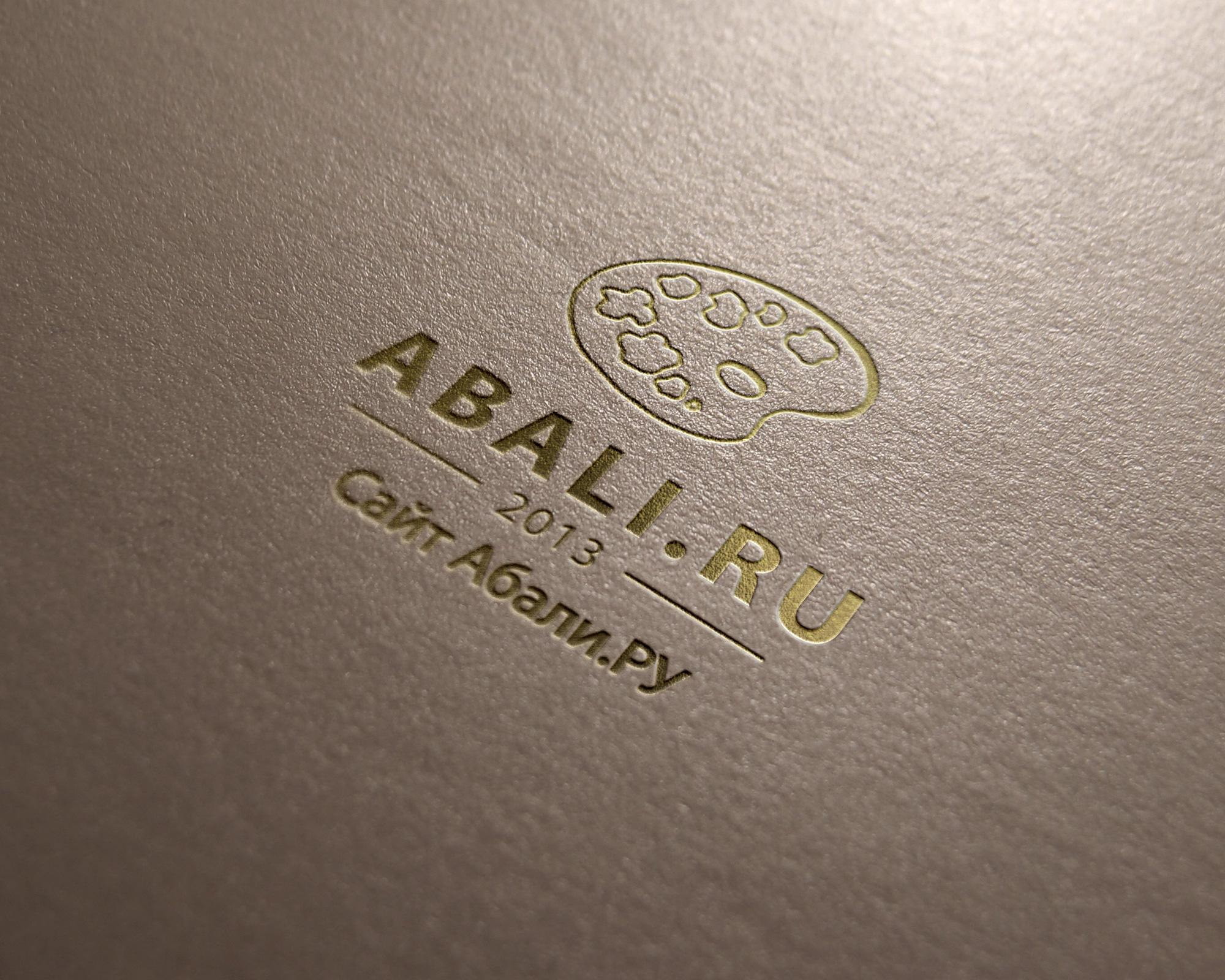 Ваш логотип, тиснение золотом на бумаге