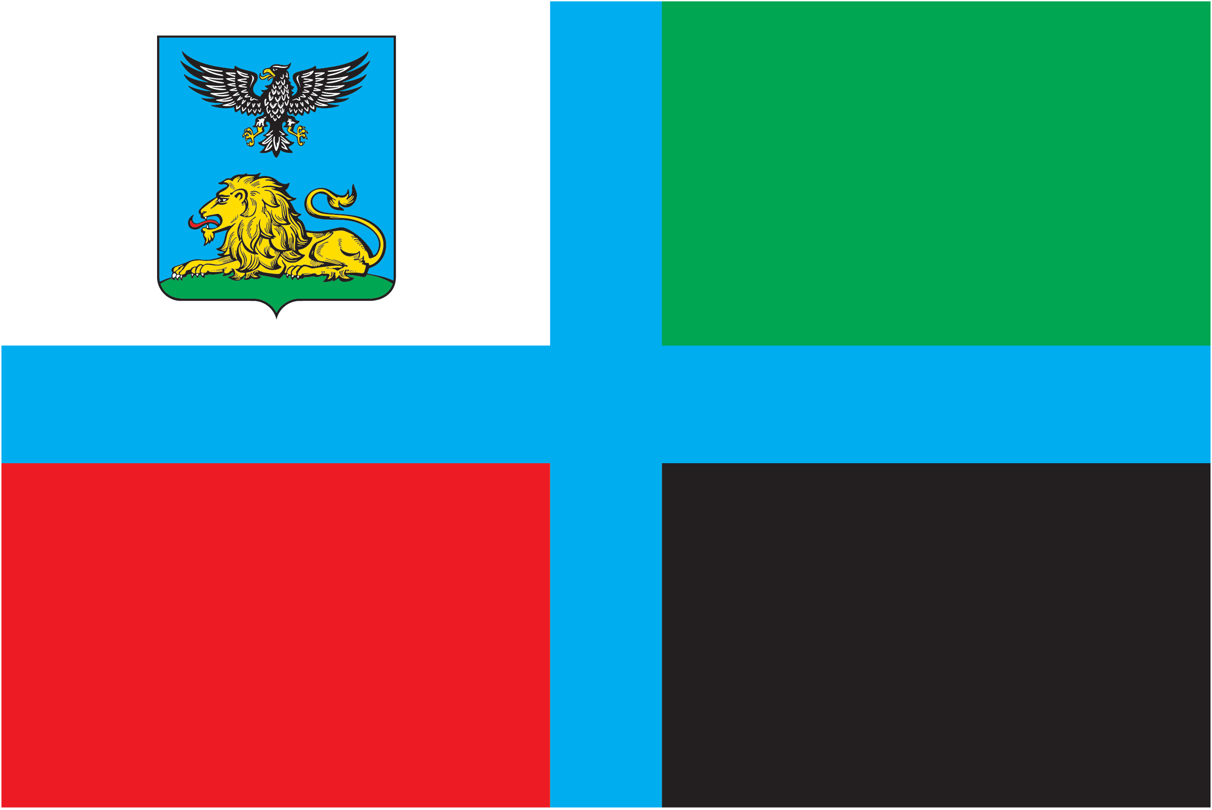 Флаг Белгородской области