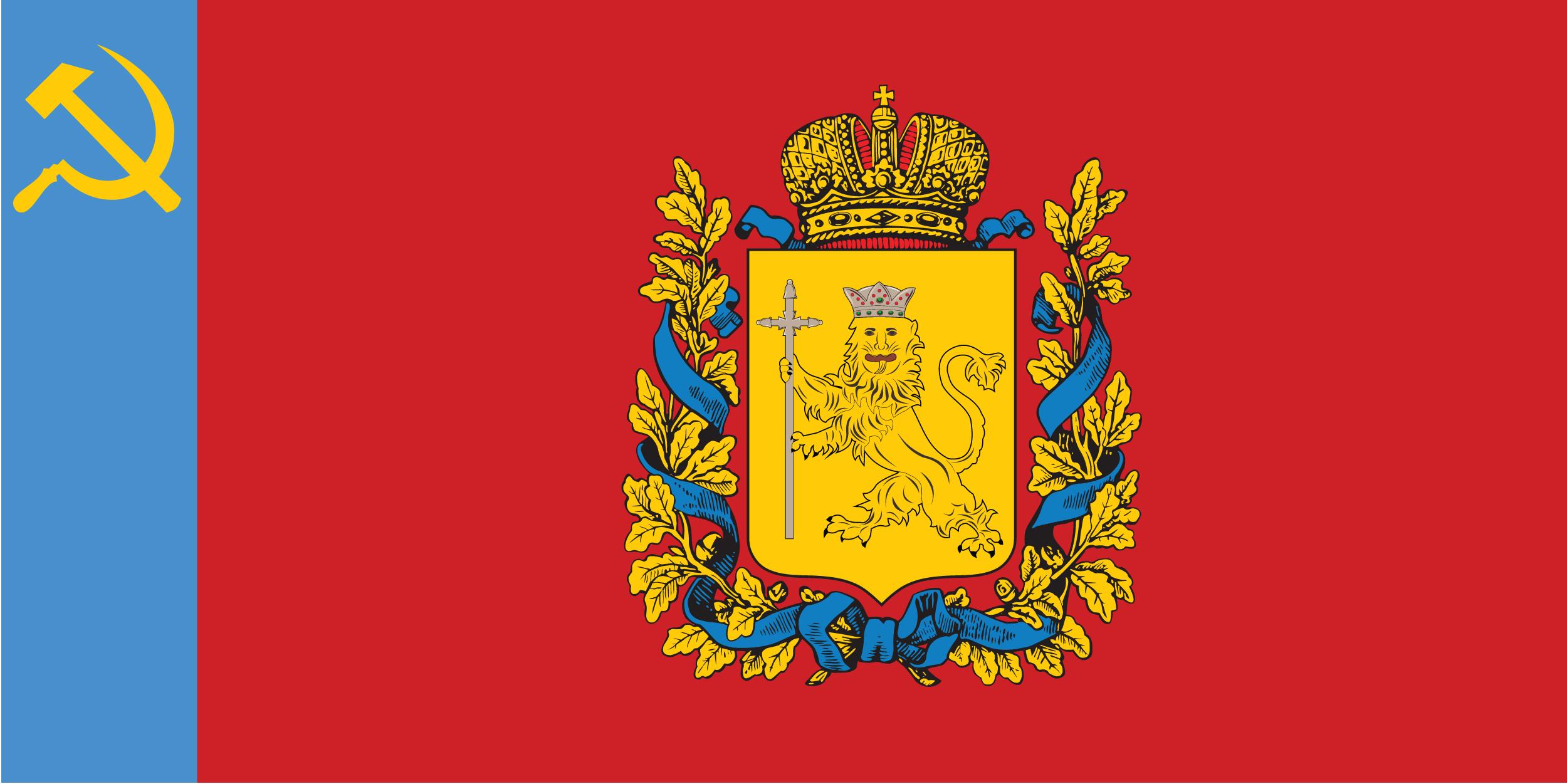 Флаг Владимирской области