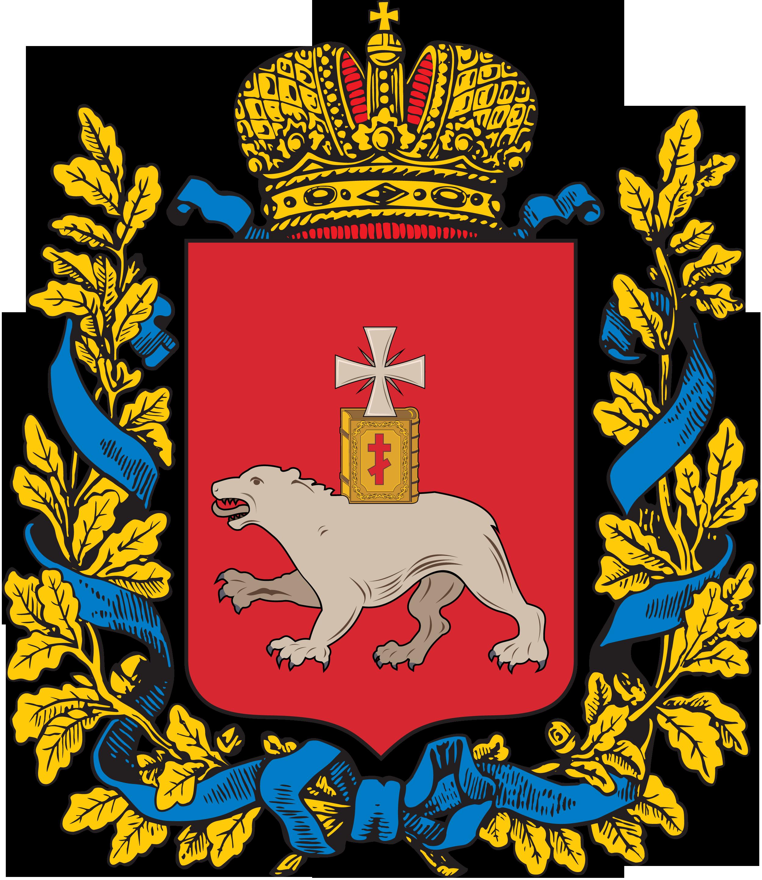Векторный герб Пермской губернии
