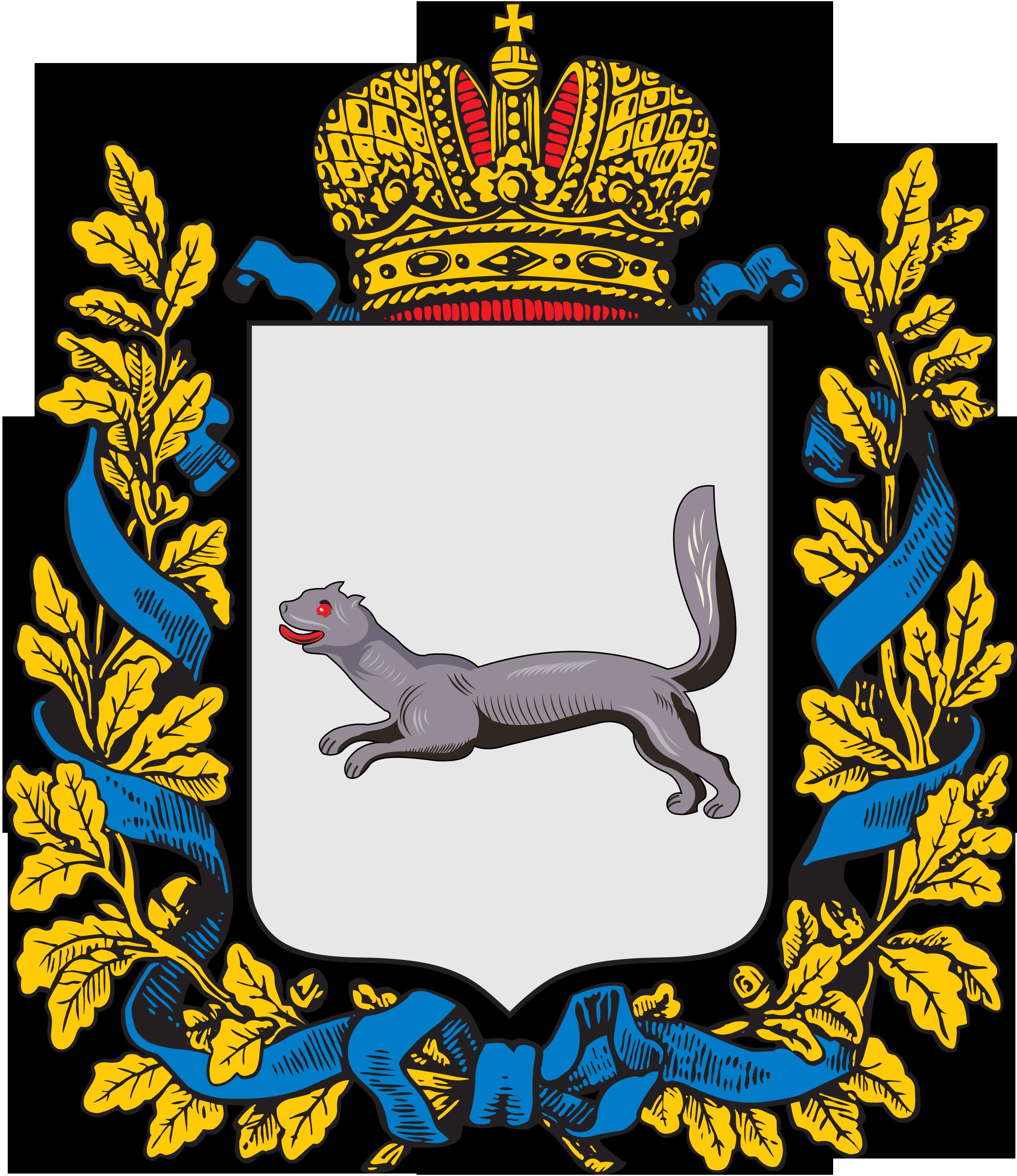 Векторный герб Уфимской губернии