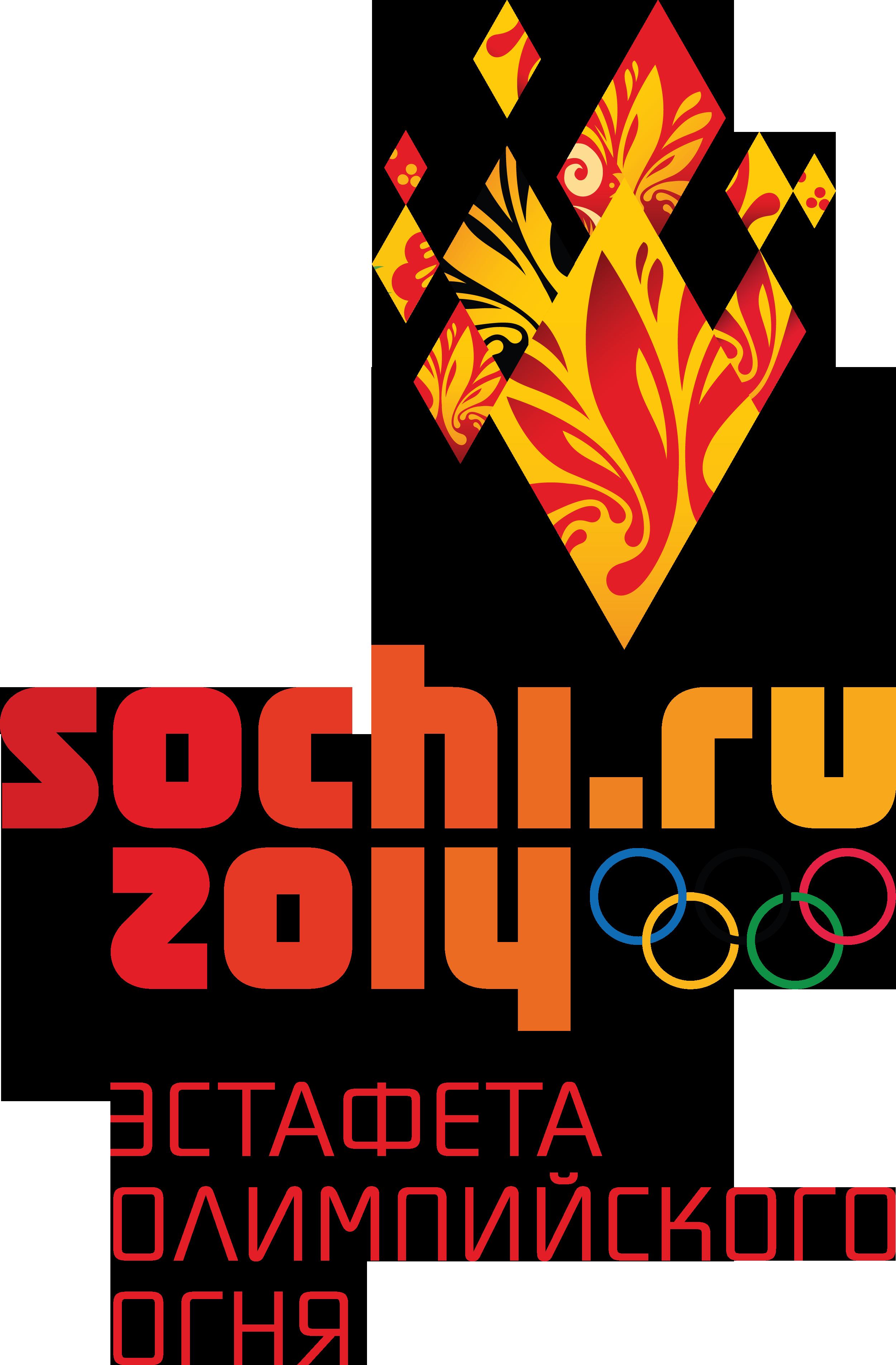 Эмблема эстафеты олимпийского огня Сочи 2014
