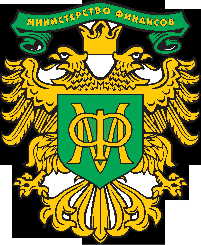 Герб (эмблема) Минфина России
