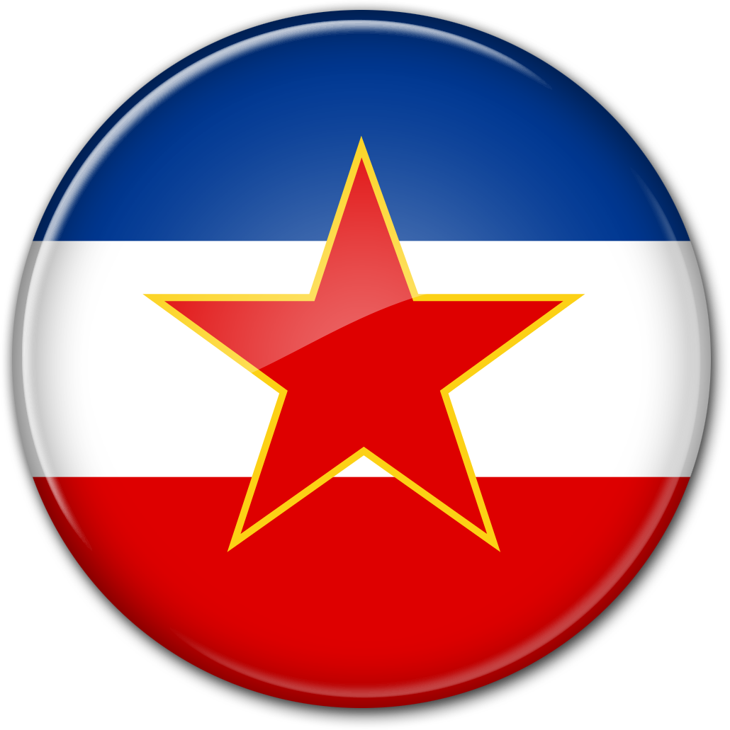 Круглый флаг Югославии