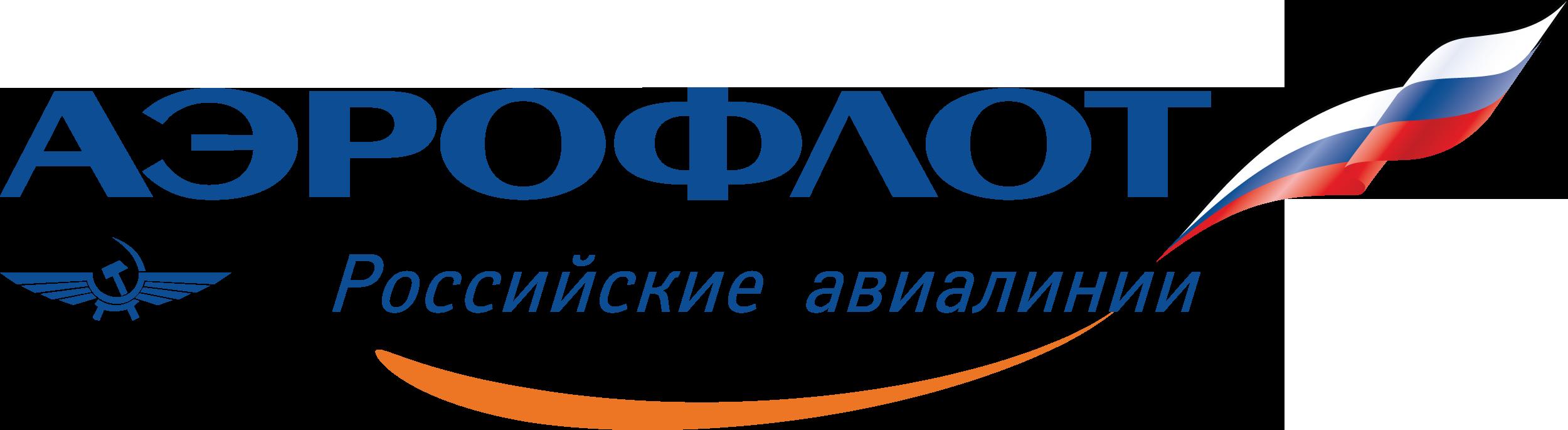 "логотип ""Аэрофлота"""