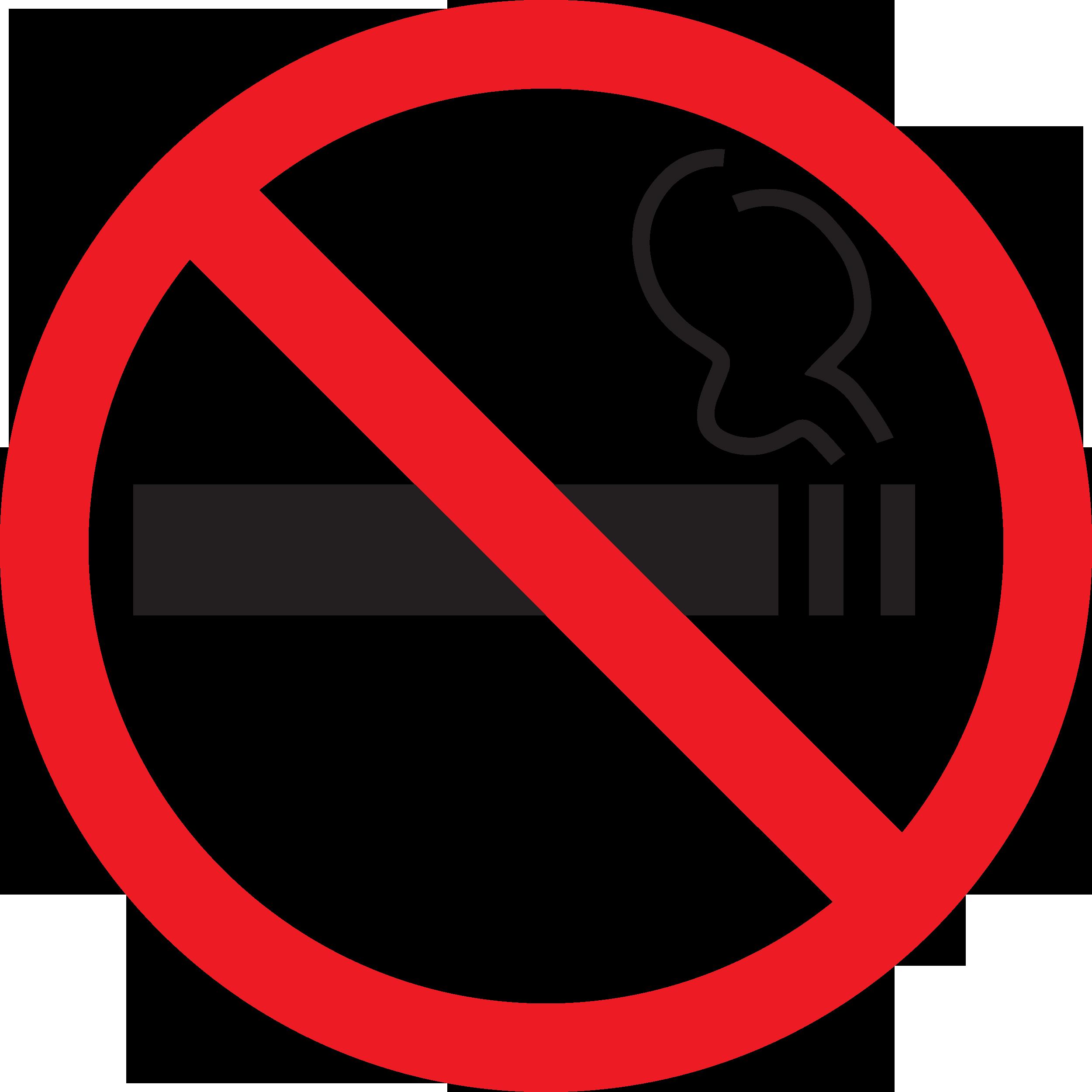 """официальный знак """"Курить запрещено"""""""