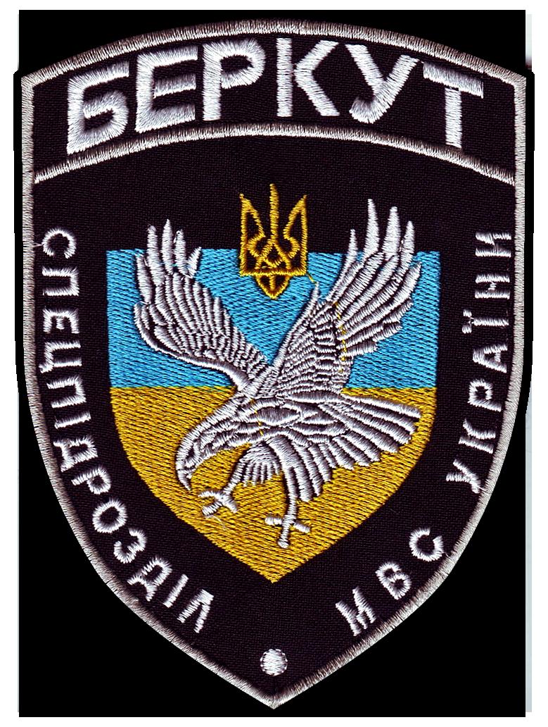 """Эмблема спецподразделения """"Беркут"""" (Украина)"""