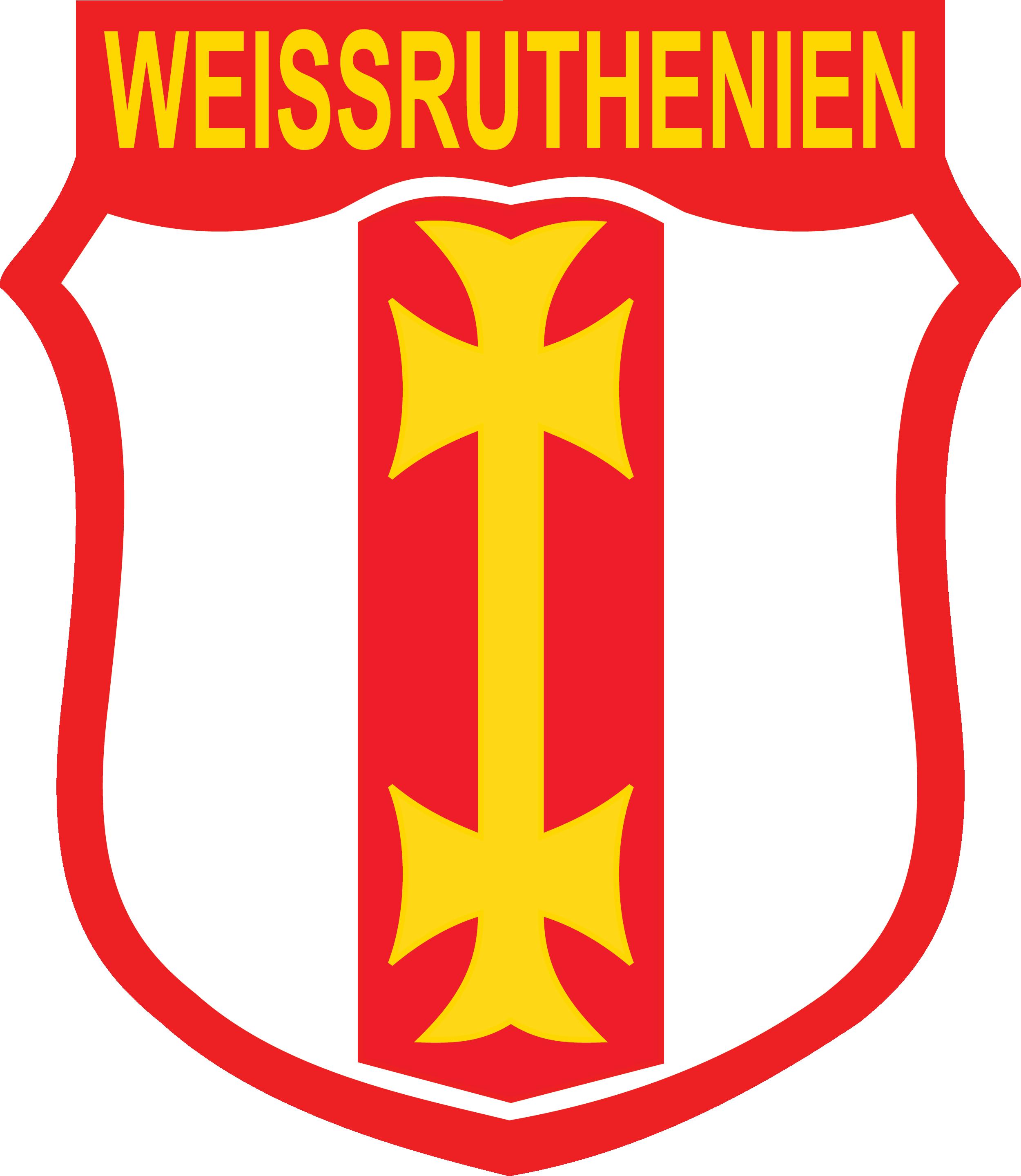 Эмблема (герб) белорусской краевой обороны